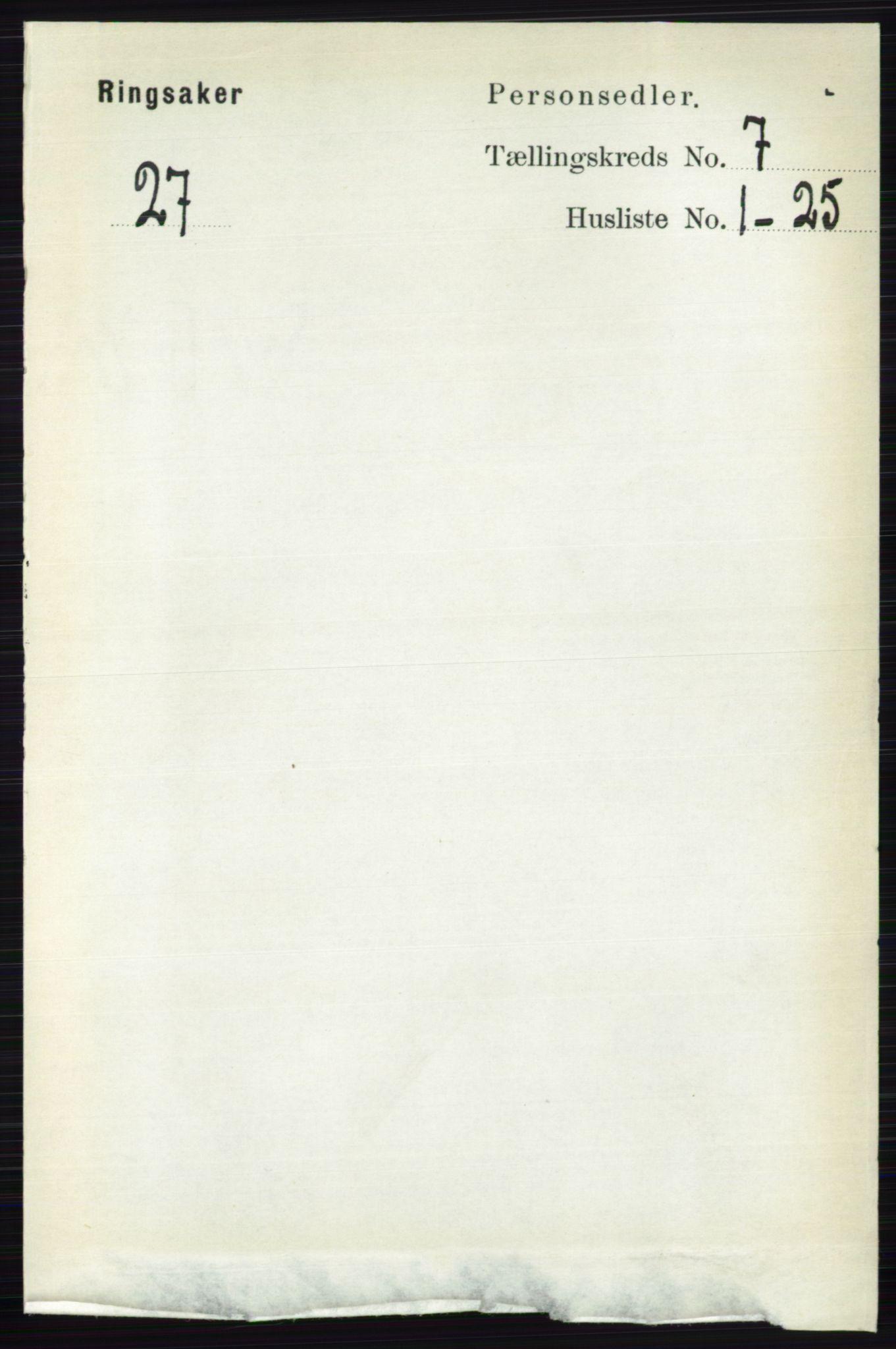 RA, Folketelling 1891 for 0412 Ringsaker herred, 1891, s. 3865