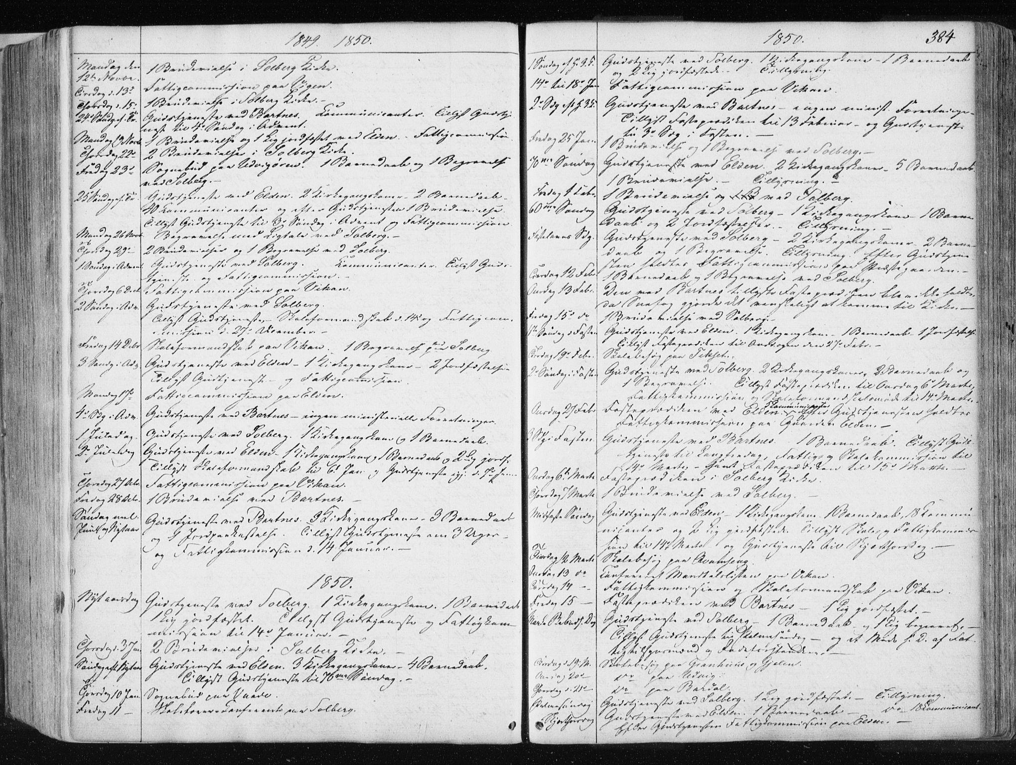 SAT, Ministerialprotokoller, klokkerbøker og fødselsregistre - Nord-Trøndelag, 741/L0393: Ministerialbok nr. 741A07, 1849-1863, s. 384