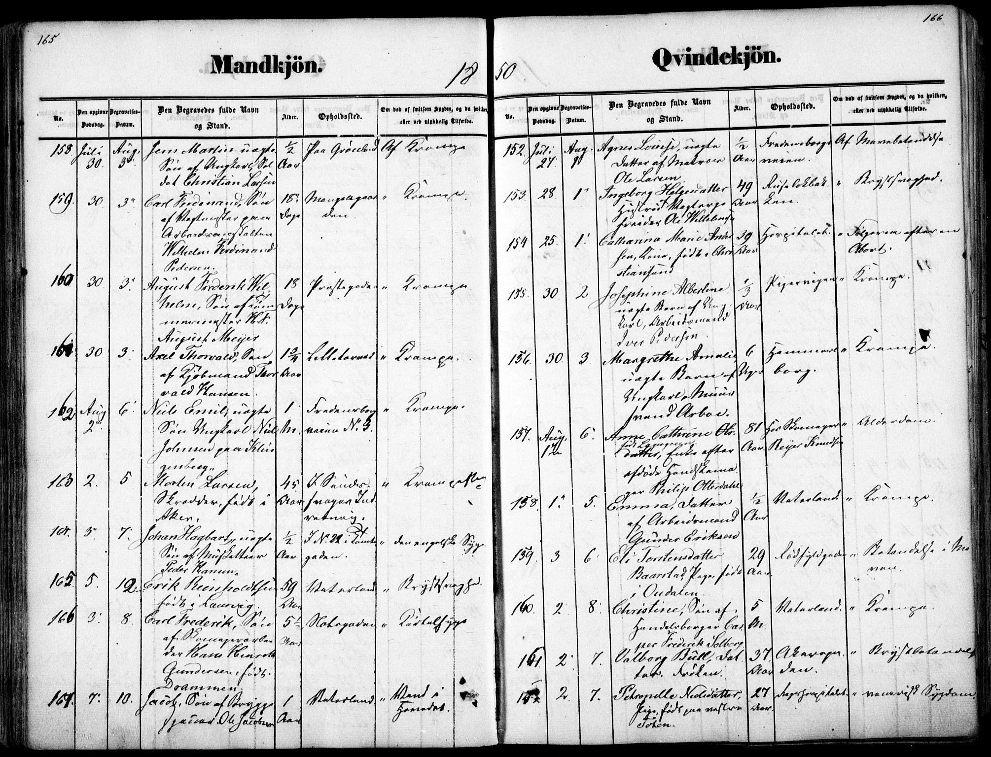 SAO, Oslo domkirke Kirkebøker, F/Fa/L0025: Ministerialbok nr. 25, 1847-1867, s. 165-166