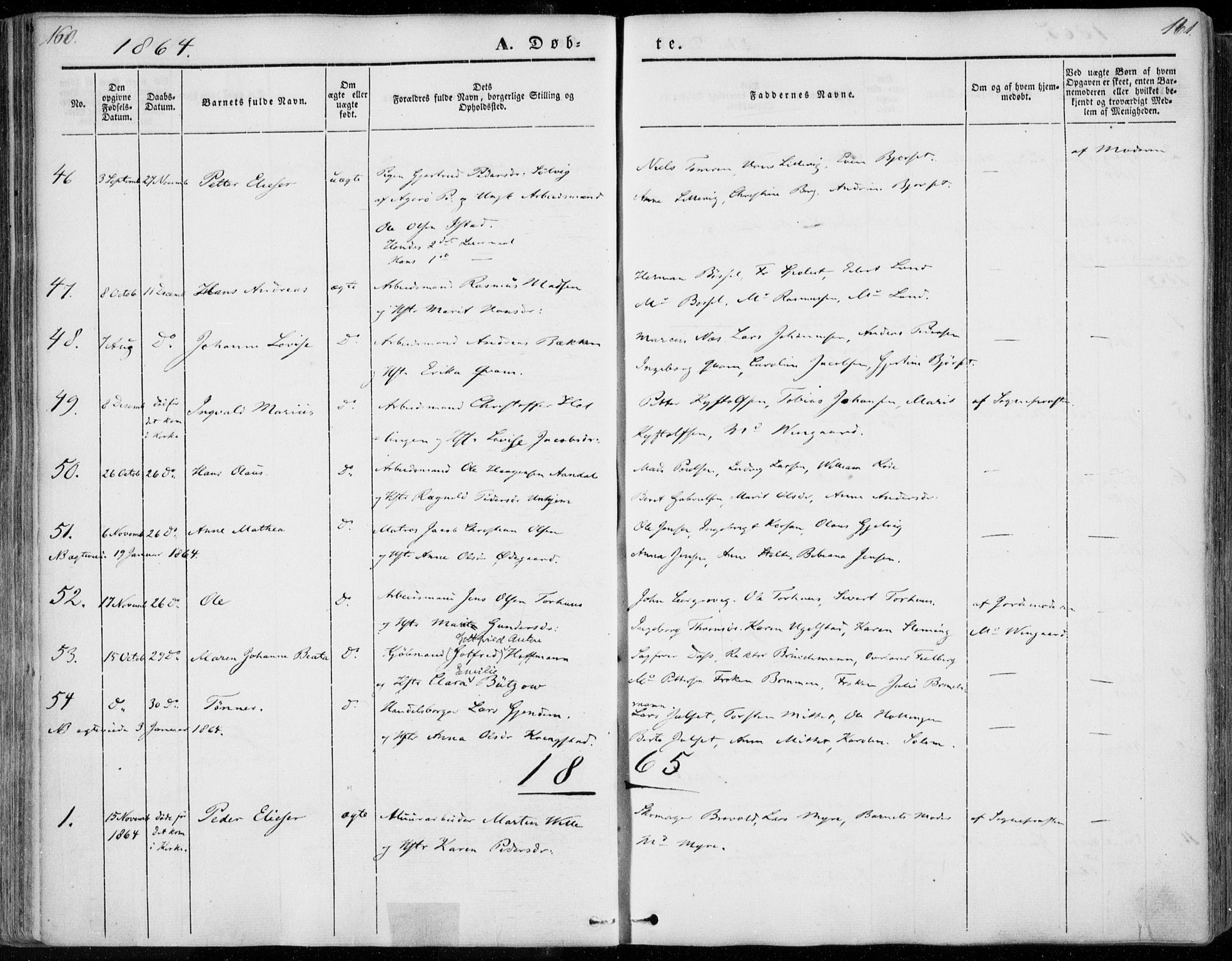 SAT, Ministerialprotokoller, klokkerbøker og fødselsregistre - Møre og Romsdal, 558/L0689: Ministerialbok nr. 558A03, 1843-1872, s. 160-161