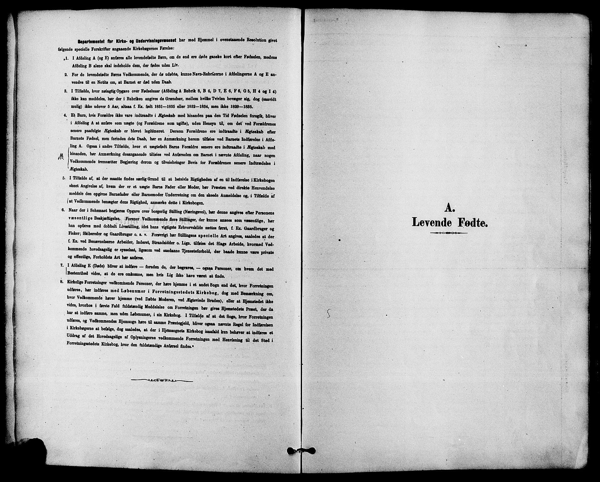 SAKO, Solum kirkebøker, F/Fa/L0009: Ministerialbok nr. I 9, 1877-1887