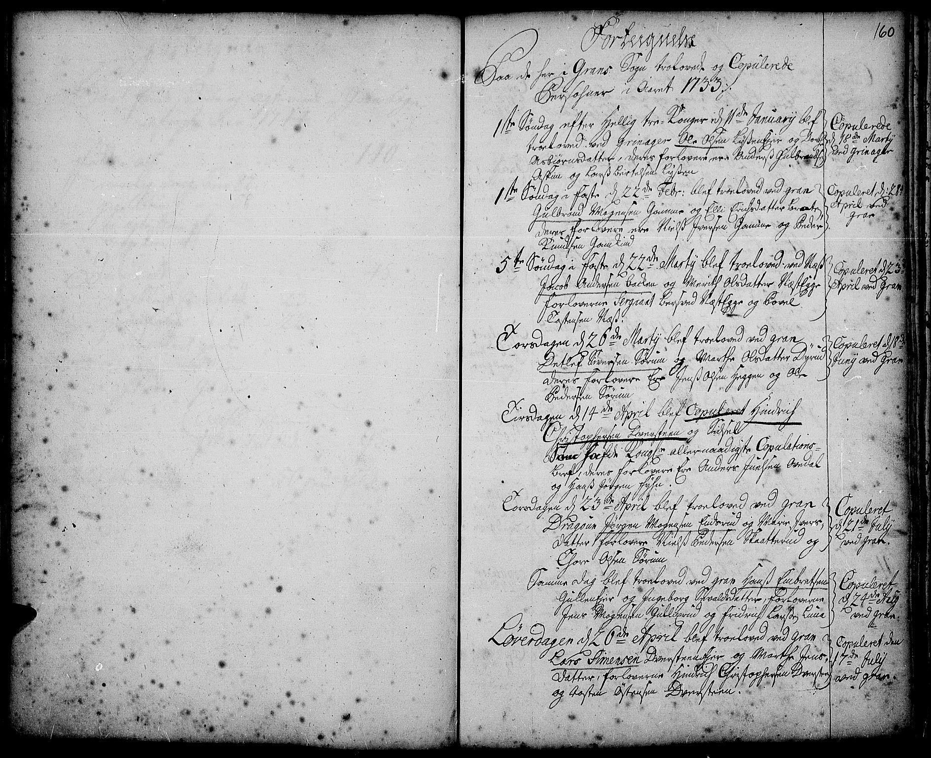SAH, Gran prestekontor, Ministerialbok nr. 2, 1732-1744, s. 160
