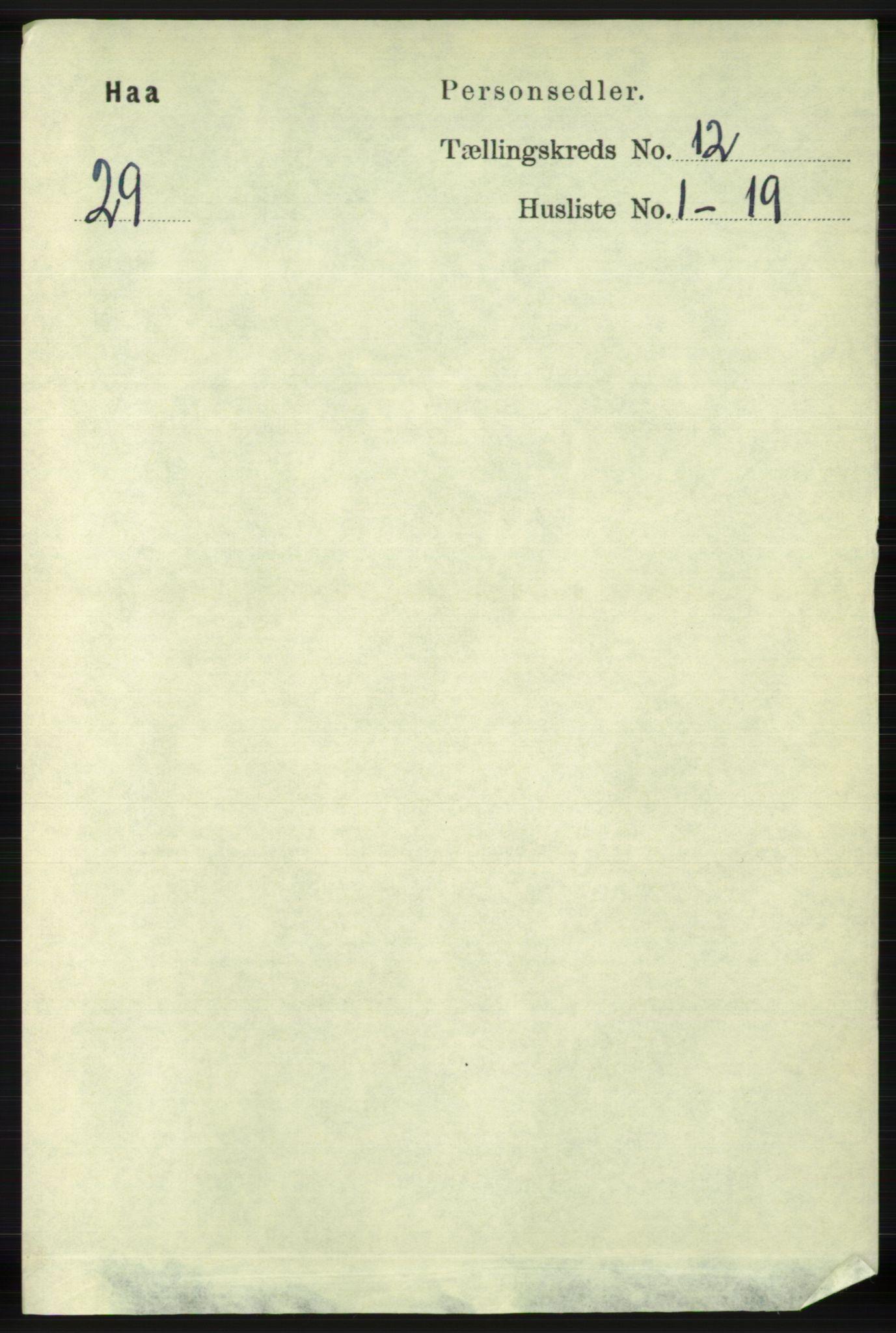 RA, Folketelling 1891 for 1119 Hå herred, 1891, s. 2882