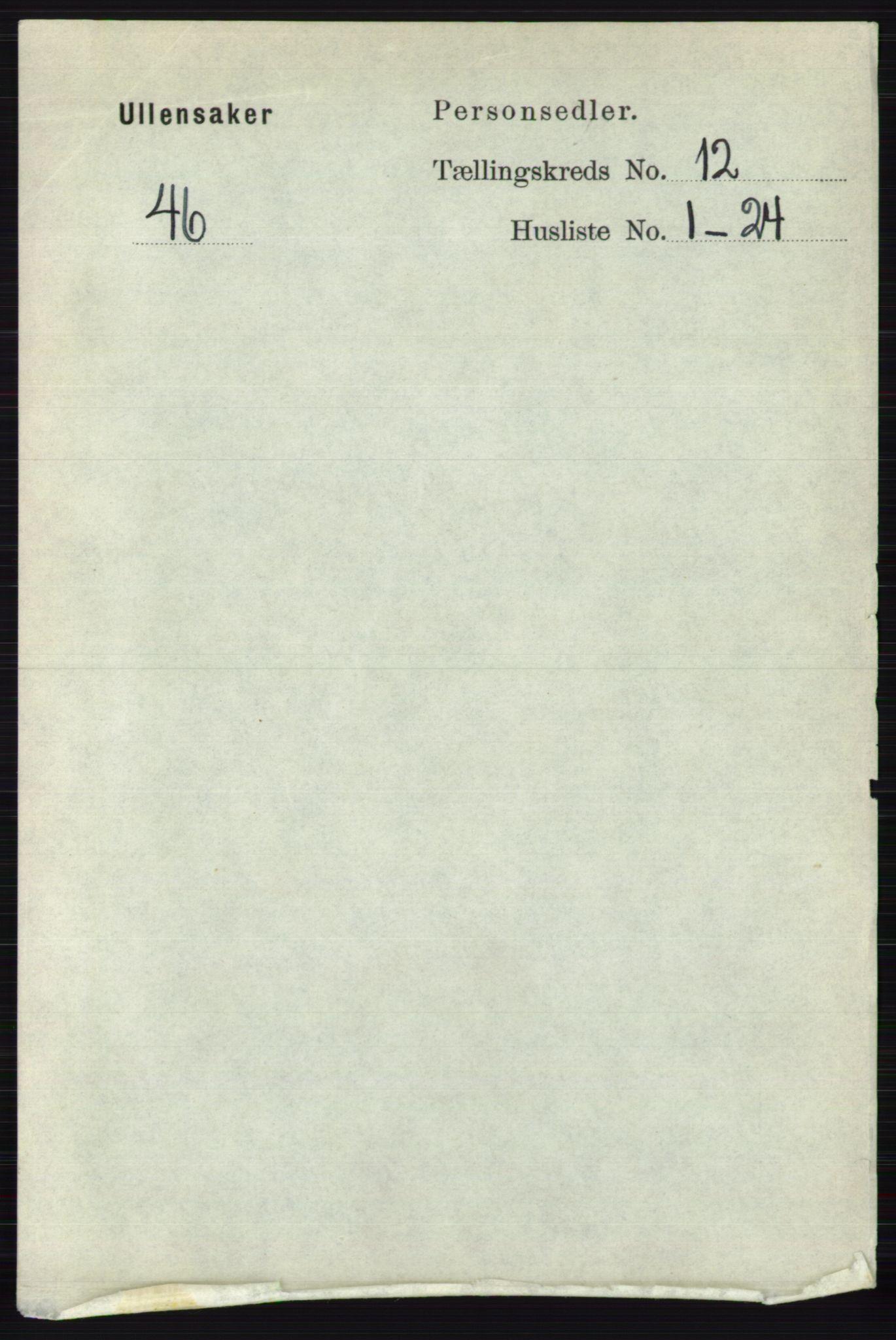RA, Folketelling 1891 for 0235 Ullensaker herred, 1891, s. 5609