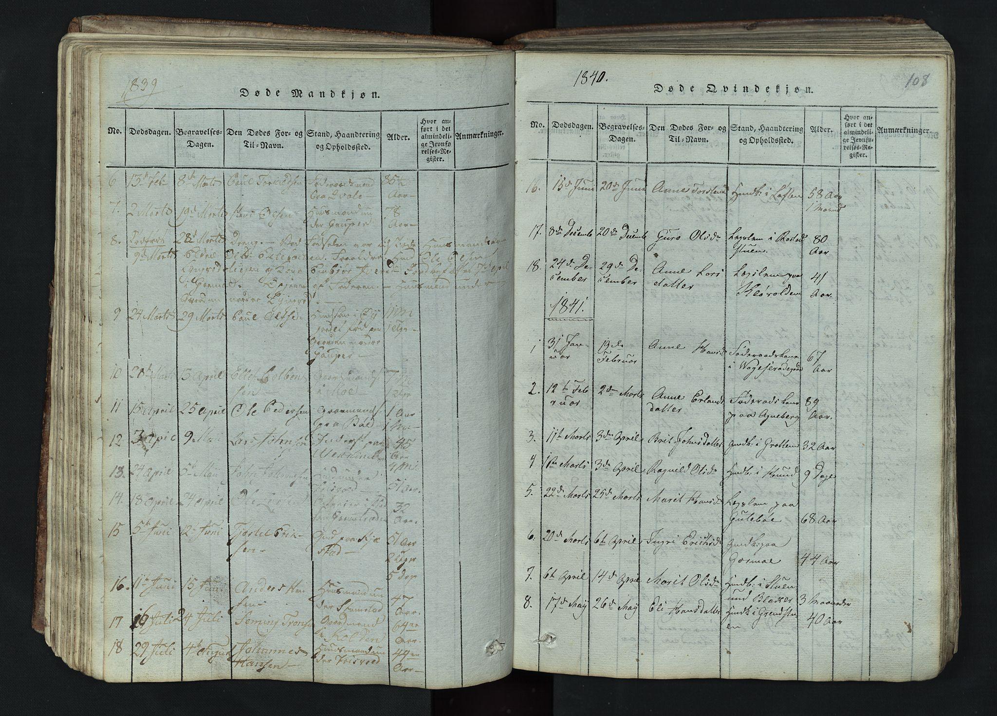SAH, Lom prestekontor, L/L0002: Klokkerbok nr. 2, 1815-1844, s. 108