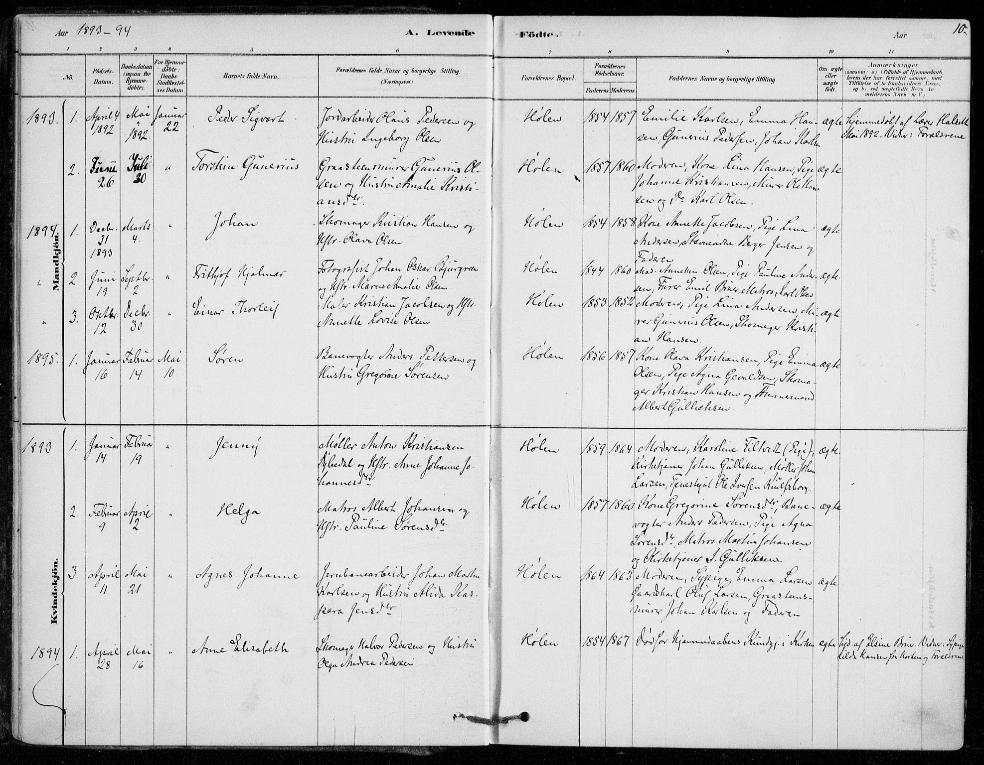 SAO, Vestby prestekontor Kirkebøker, F/Fe/L0001: Ministerialbok nr. V 1, 1878-1931, s. 10