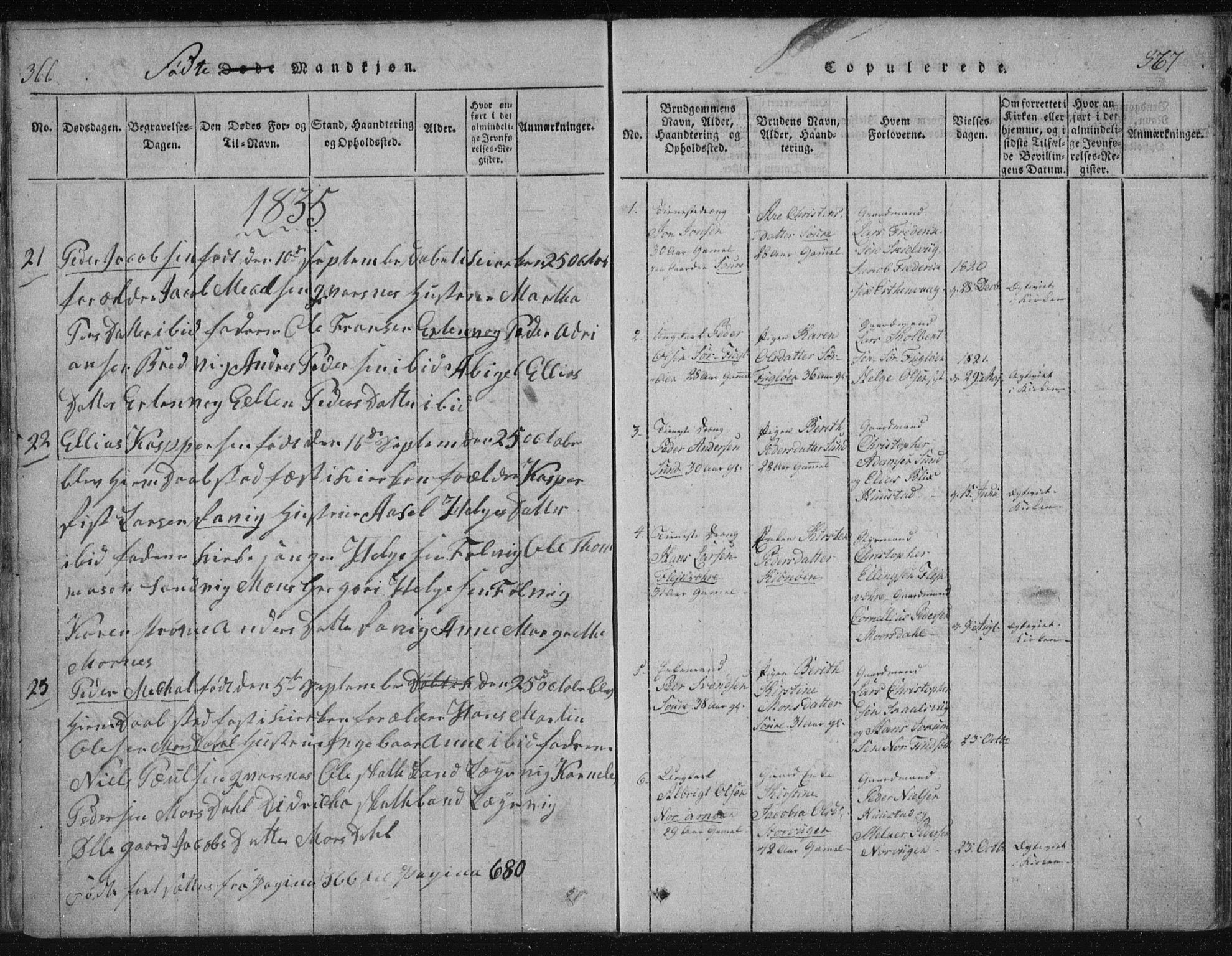 SAT, Ministerialprotokoller, klokkerbøker og fødselsregistre - Nordland, 805/L0096: Ministerialbok nr. 805A03, 1820-1837, s. 366-367