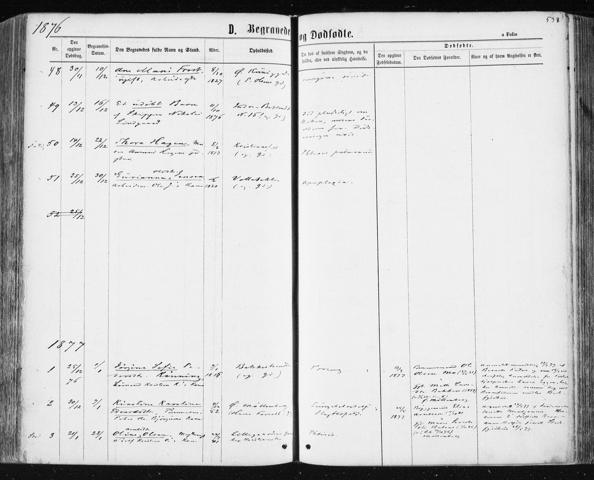 SAT, Ministerialprotokoller, klokkerbøker og fødselsregistre - Sør-Trøndelag, 604/L0186: Ministerialbok nr. 604A07, 1866-1877, s. 538