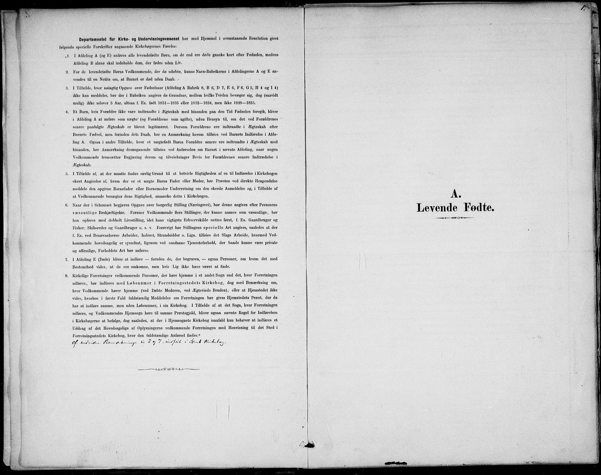SAKO, Sem kirkebøker, F/Fb/L0004: Ministerialbok nr. II 4, 1878-1891, s. 1