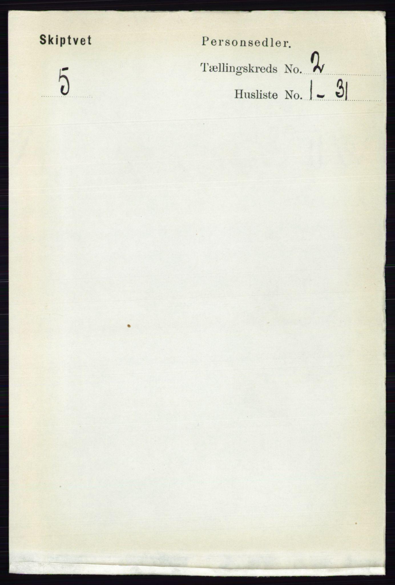 RA, Folketelling 1891 for 0127 Skiptvet herred, 1891, s. 571