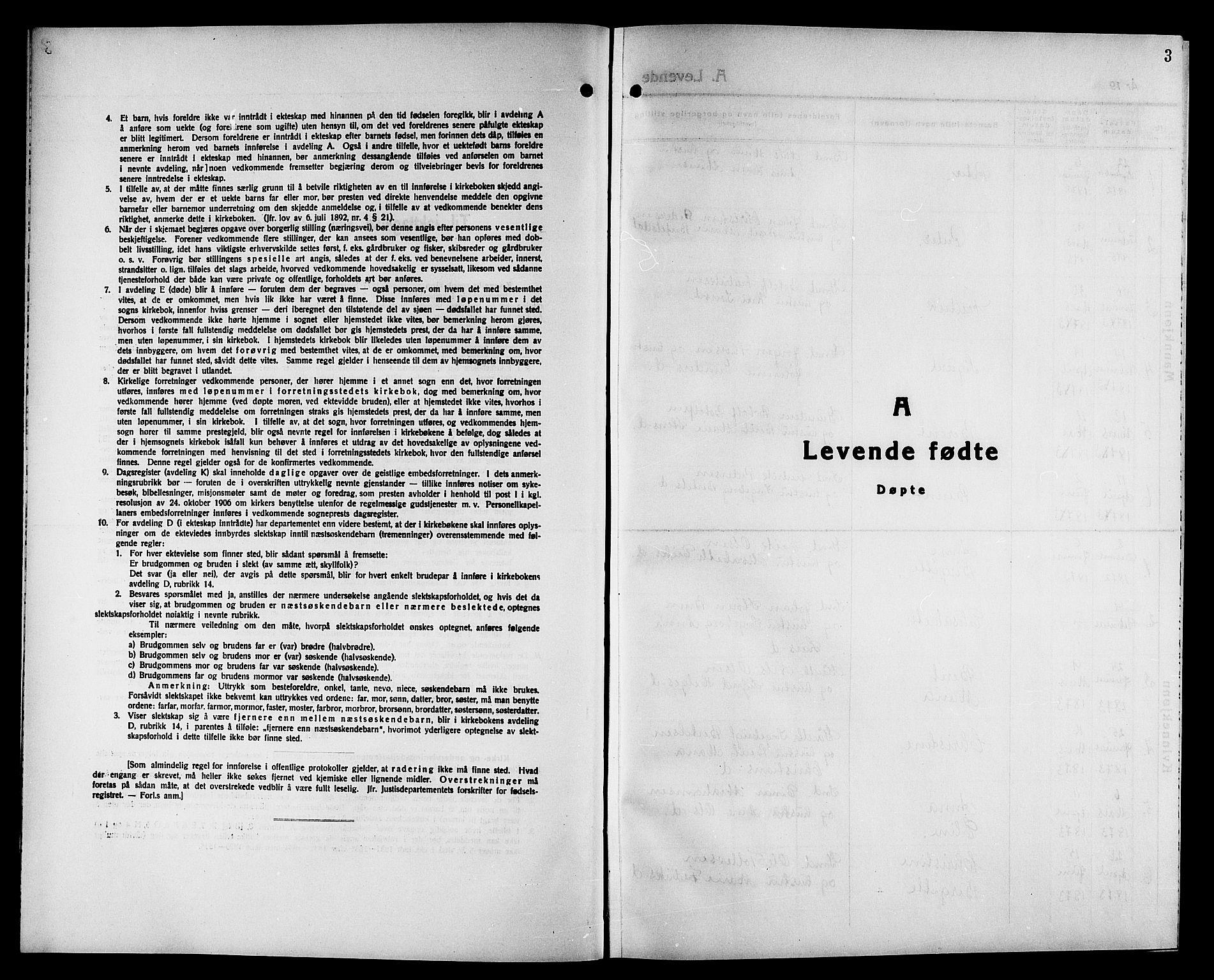 SAT, Ministerialprotokoller, klokkerbøker og fødselsregistre - Nord-Trøndelag, 749/L0486: Ministerialbok nr. 749D02, 1873-1887, s. 3