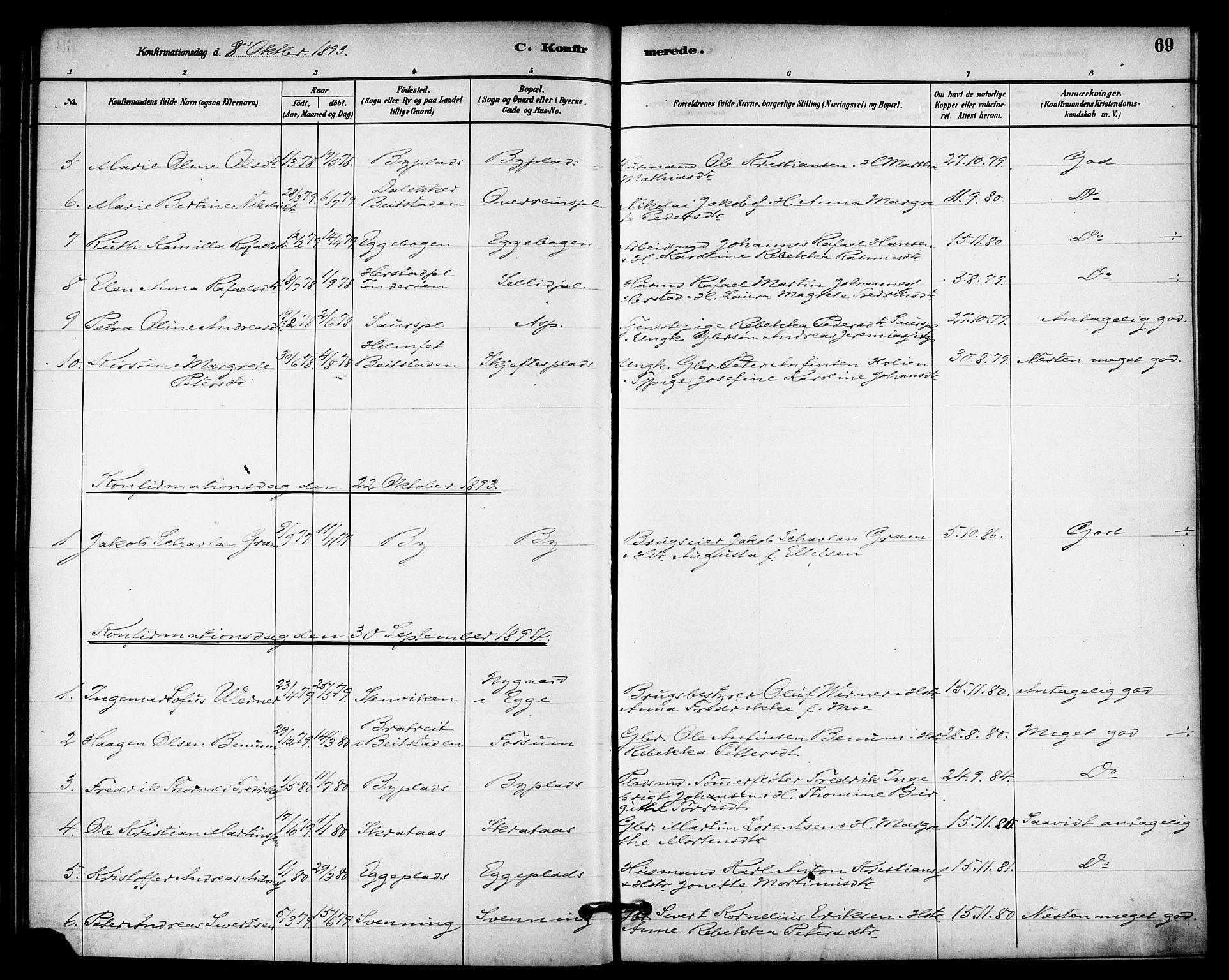 SAT, Ministerialprotokoller, klokkerbøker og fødselsregistre - Nord-Trøndelag, 740/L0378: Ministerialbok nr. 740A01, 1881-1895, s. 69