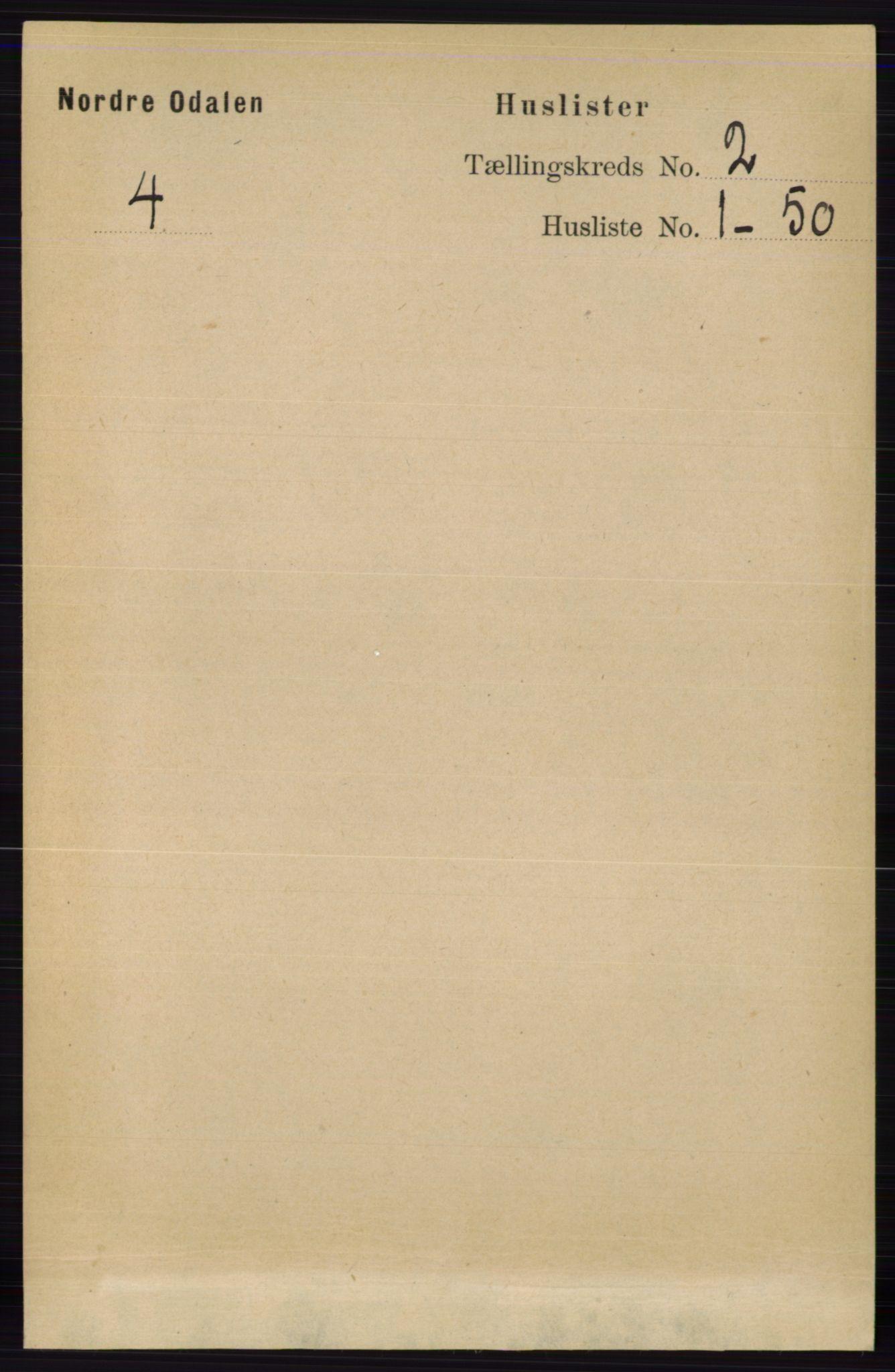 RA, Folketelling 1891 for 0418 Nord-Odal herred, 1891, s. 378