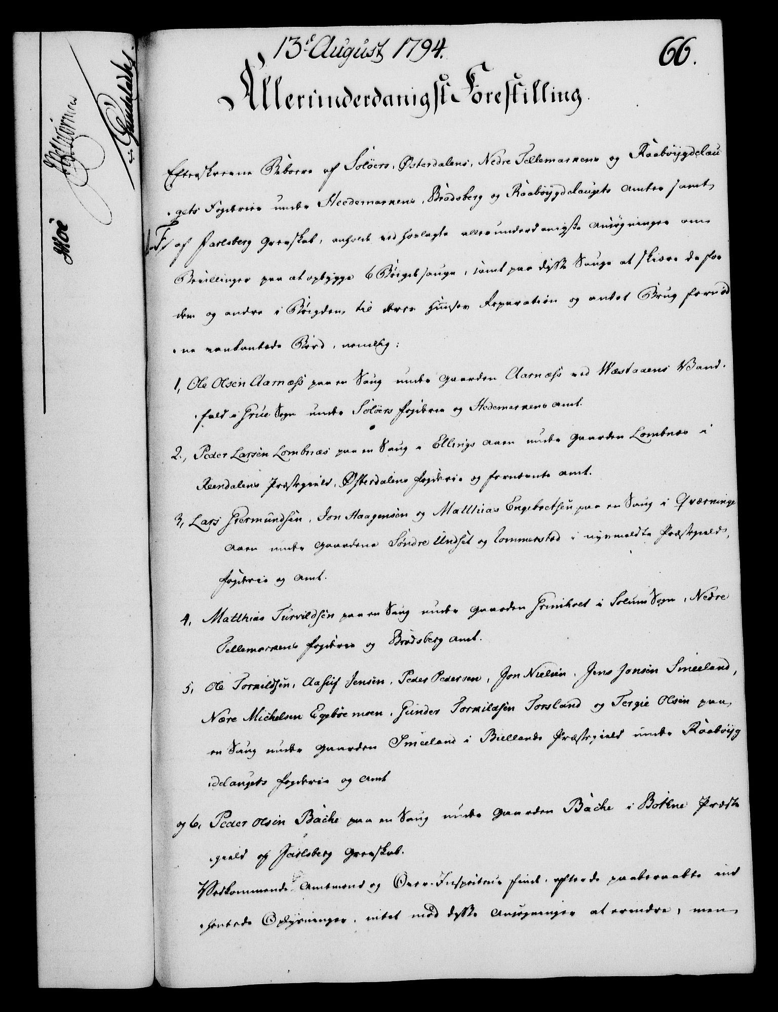 RA, Rentekammeret, Kammerkanselliet, G/Gf/Gfa/L0076: Norsk relasjons- og resolusjonsprotokoll (merket RK 52.76), 1794, s. 306