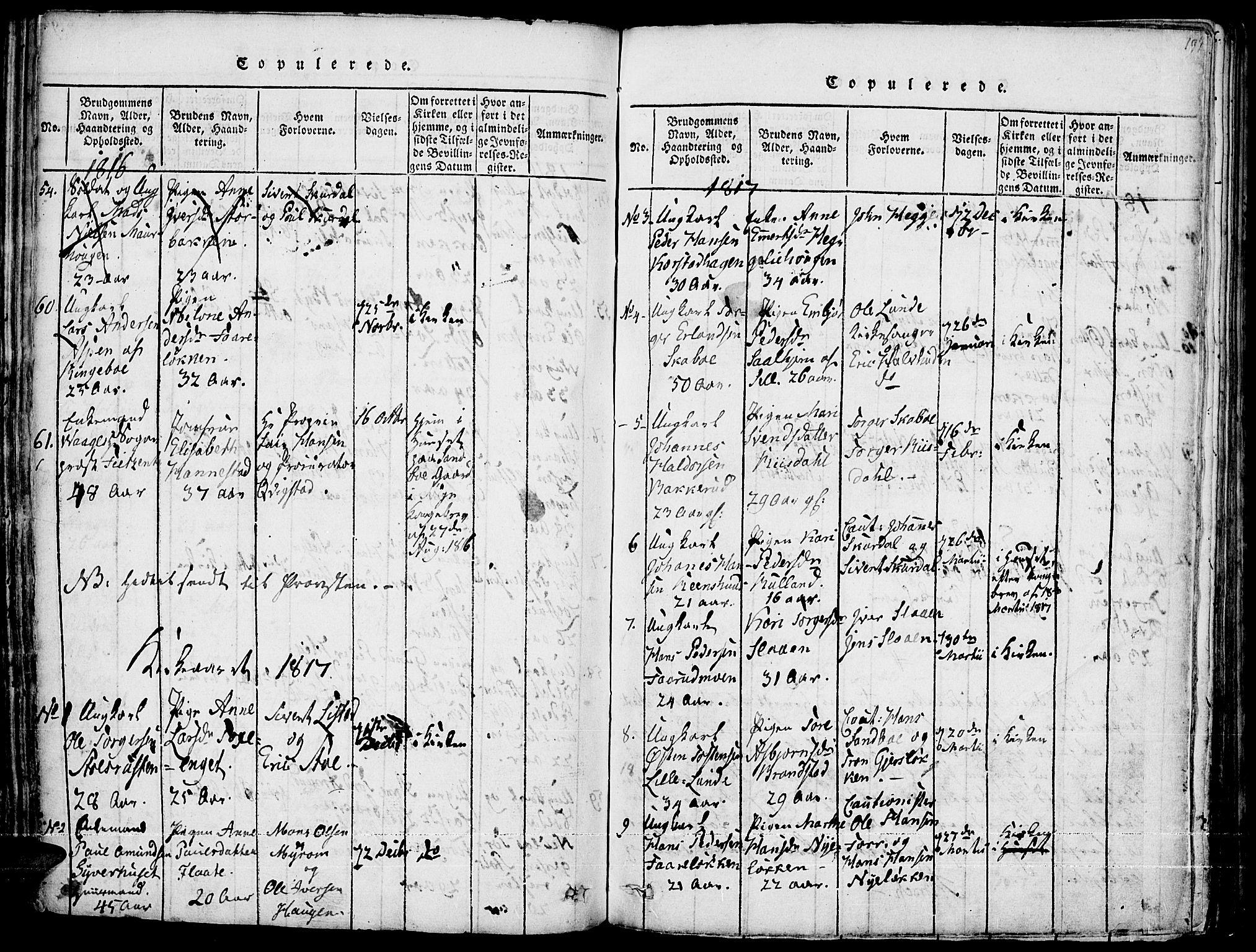 SAH, Fron prestekontor, H/Ha/Haa/L0002: Ministerialbok nr. 2, 1816-1827, s. 197