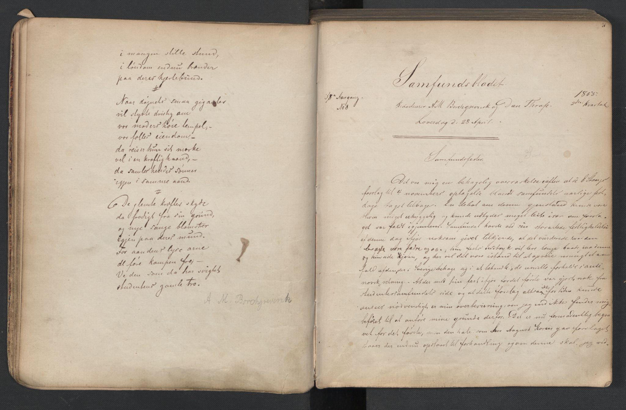 RA, Det Norske Studentersamfund, X/Xa/L0005, 1855-1856, s. 17