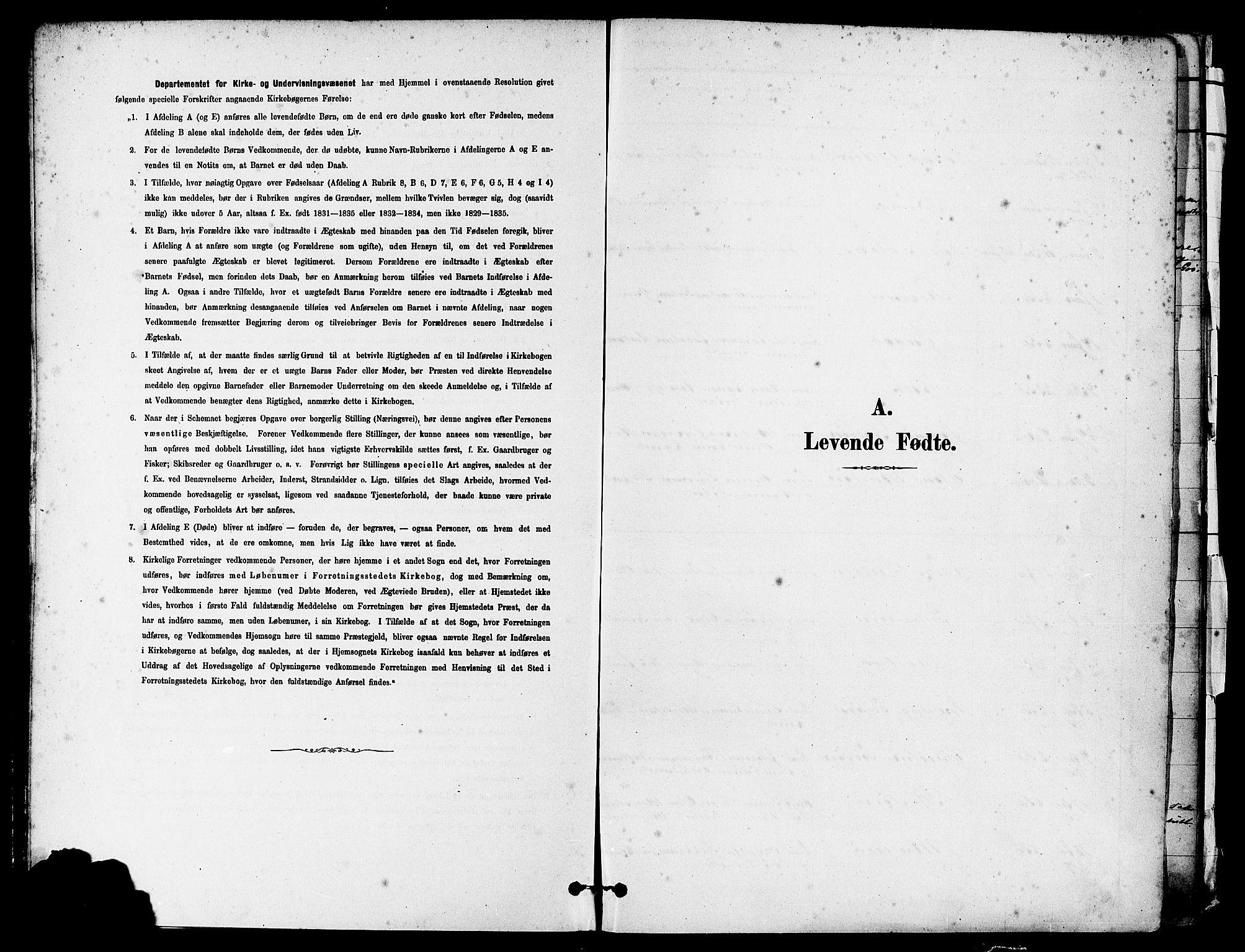SAST, Egersund sokneprestkontor, Ministerialbok nr. A 14, 1879-1892