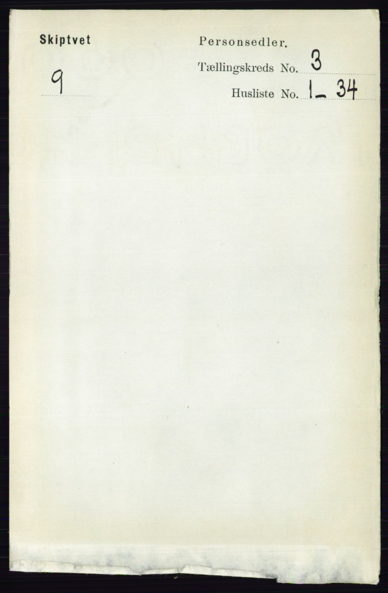 RA, Folketelling 1891 for 0127 Skiptvet herred, 1891, s. 1232