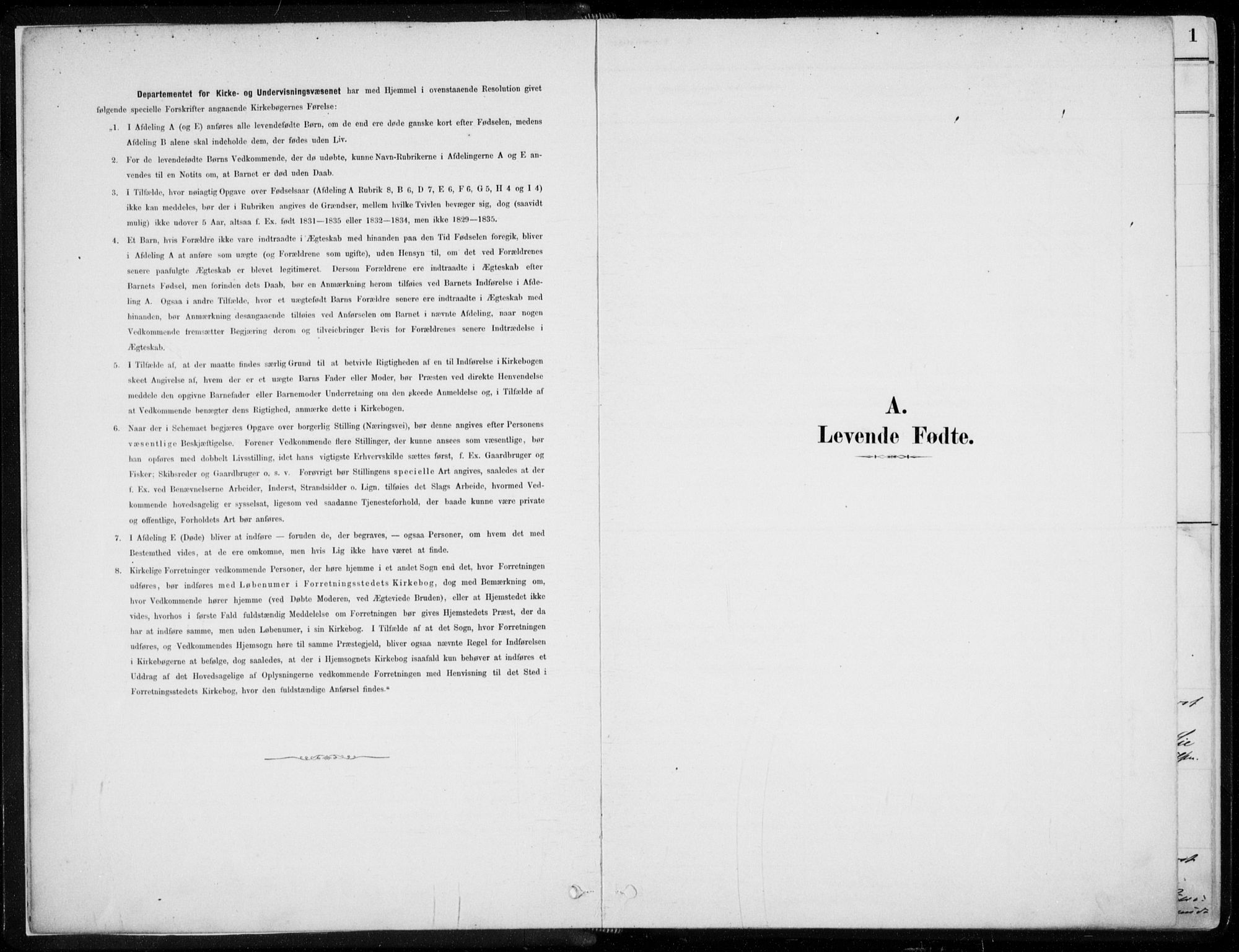 SAKO, Åssiden kirkebøker, F/Fa/L0001: Ministerialbok nr. 1, 1878-1904