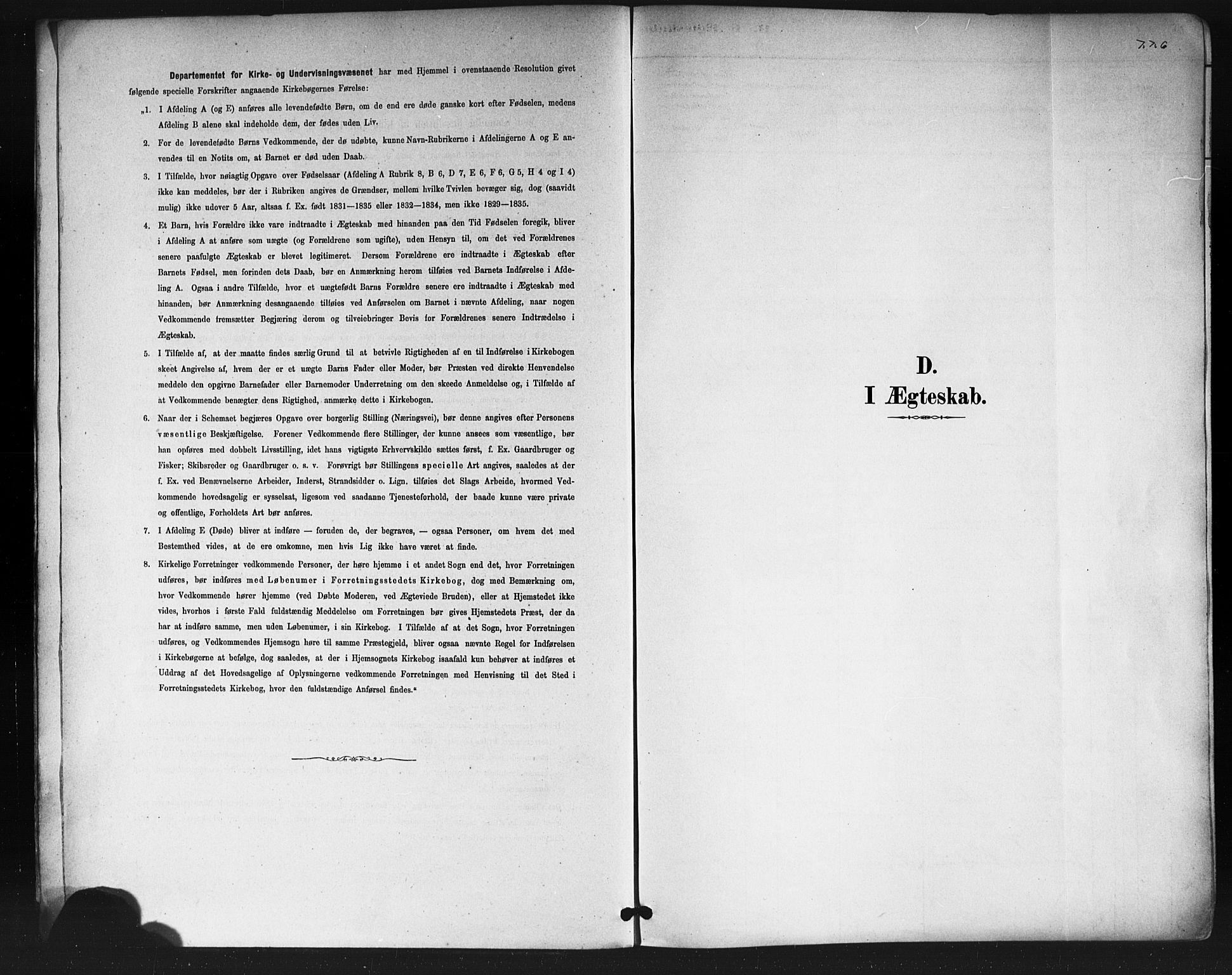 SAO, Oslo domkirke Kirkebøker, F/Fa/L0032: Ministerialbok nr. 32, 1885-1902