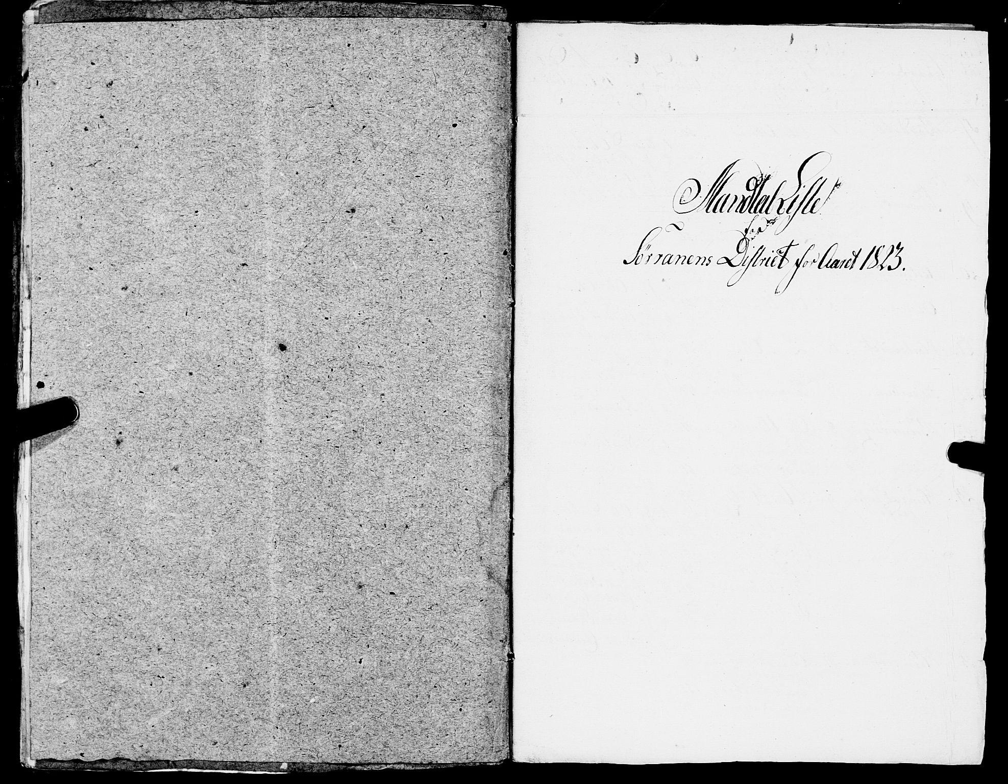 SAT, Fylkesmannen i Nordland, R/RA/L0013: Innrulleringsmanntall for Hemnes (Sør-Rana), 1809-1835, s. 152