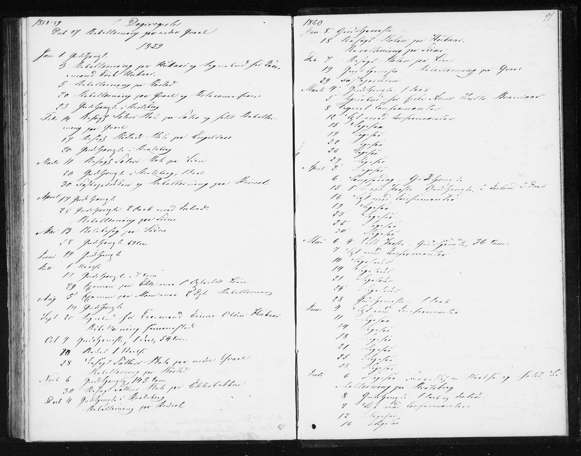 SAT, Ministerialprotokoller, klokkerbøker og fødselsregistre - Sør-Trøndelag, 608/L0332: Ministerialbok nr. 608A01, 1848-1861, s. 91