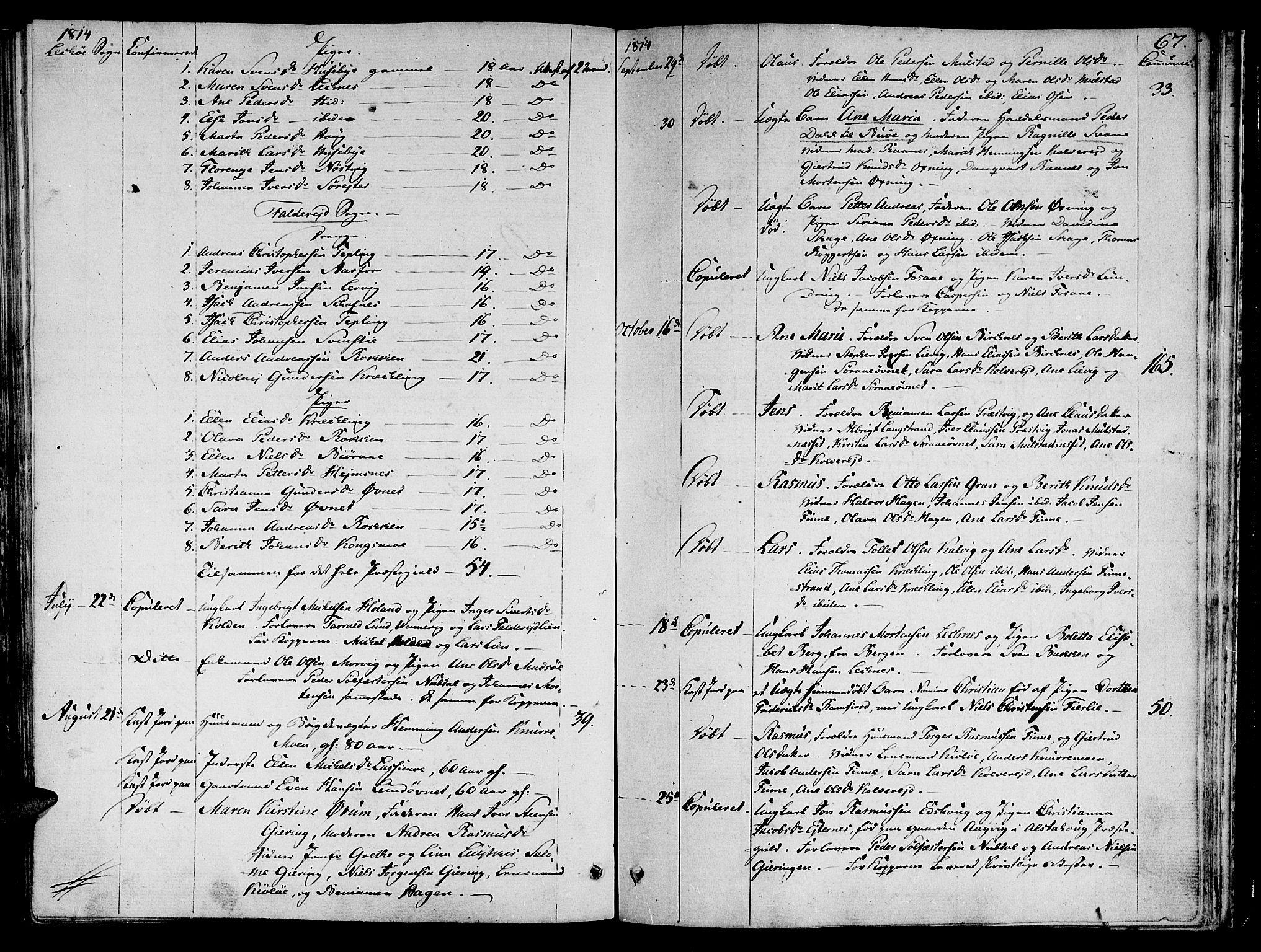 SAT, Ministerialprotokoller, klokkerbøker og fødselsregistre - Nord-Trøndelag, 780/L0633: Ministerialbok nr. 780A02 /1, 1787-1814, s. 67