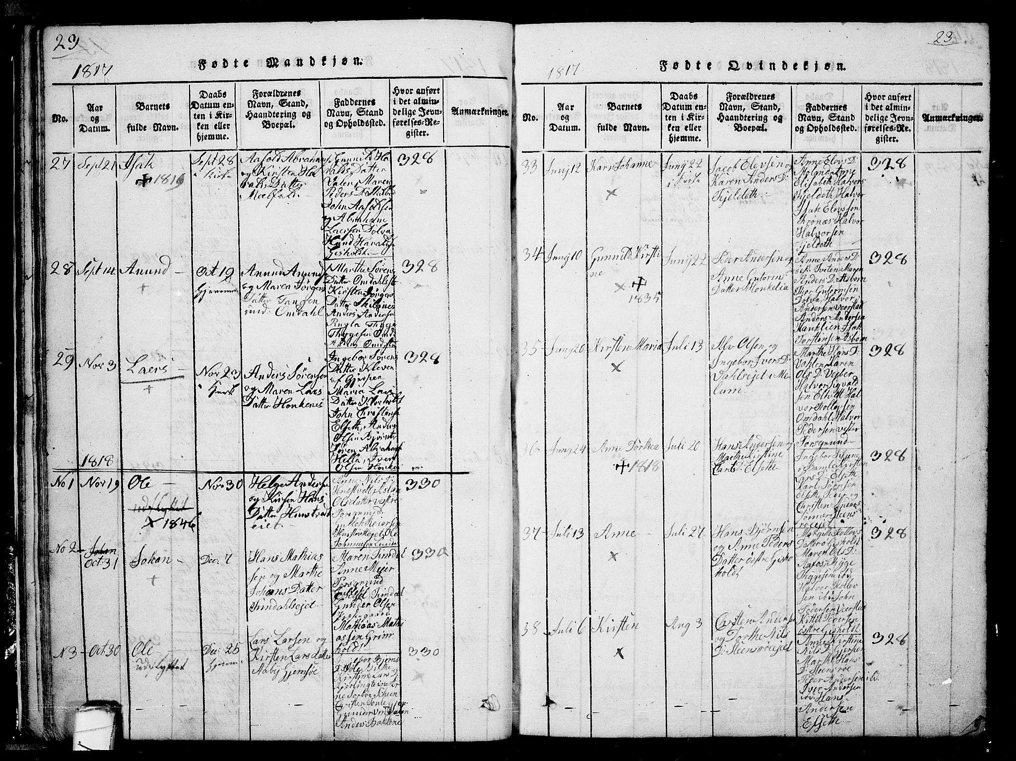 SAKO, Solum kirkebøker, G/Ga/L0001: Klokkerbok nr. I 1, 1814-1833, s. 23