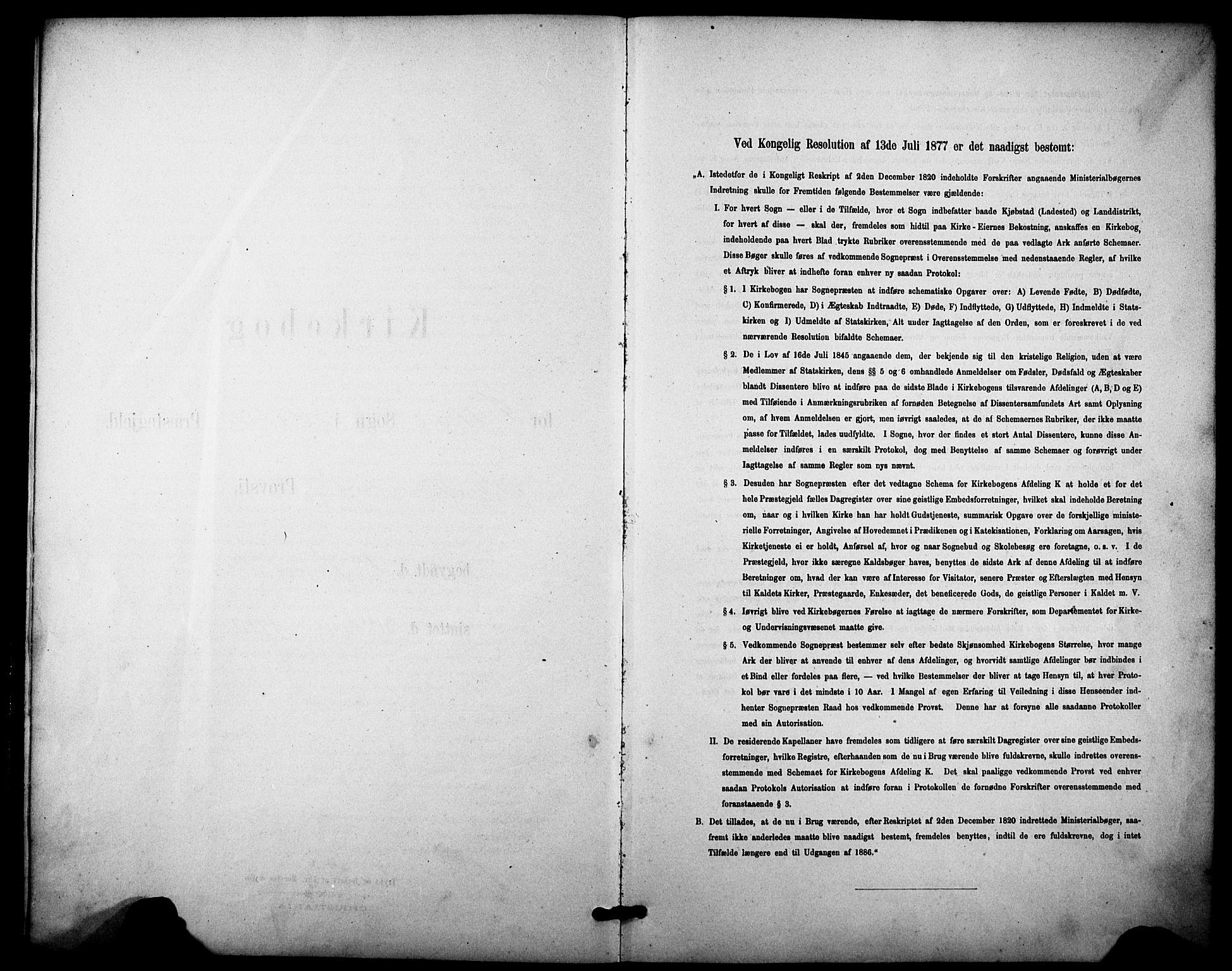 SAKO, Heddal kirkebøker, F/Fb/L0001: Ministerialbok nr. II 1, 1884-1910