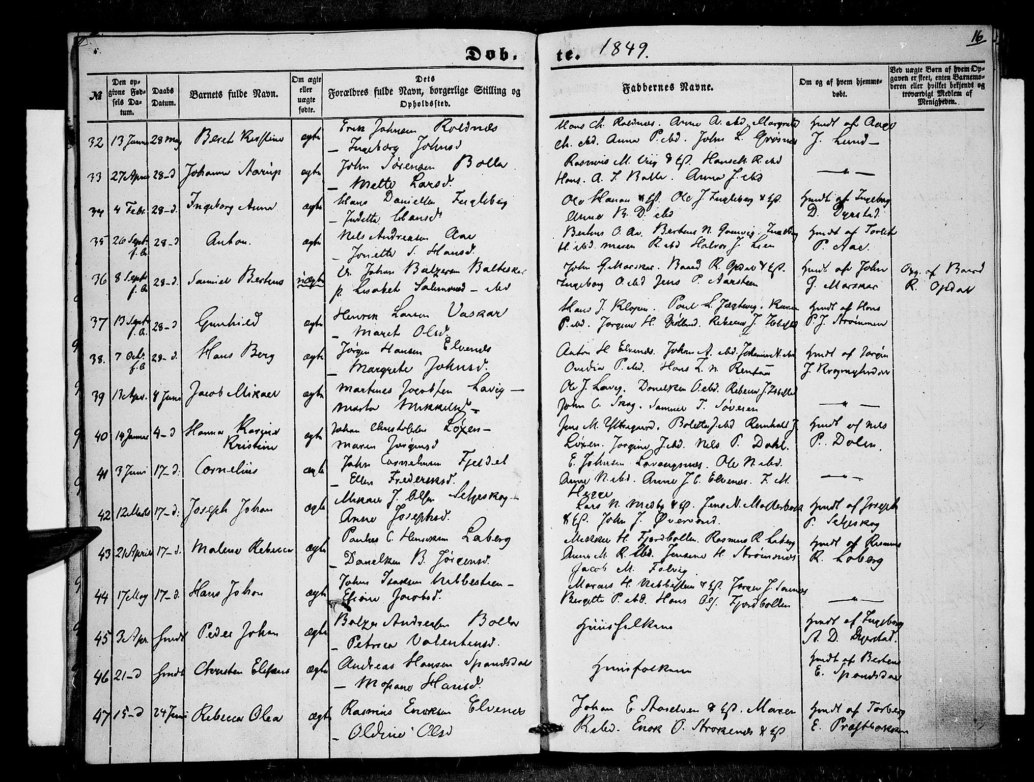 SATØ, Ibestad sokneprestembete, H/Ha/Haa/L0007kirke: Ministerialbok nr. 7, 1847-1850, s. 16