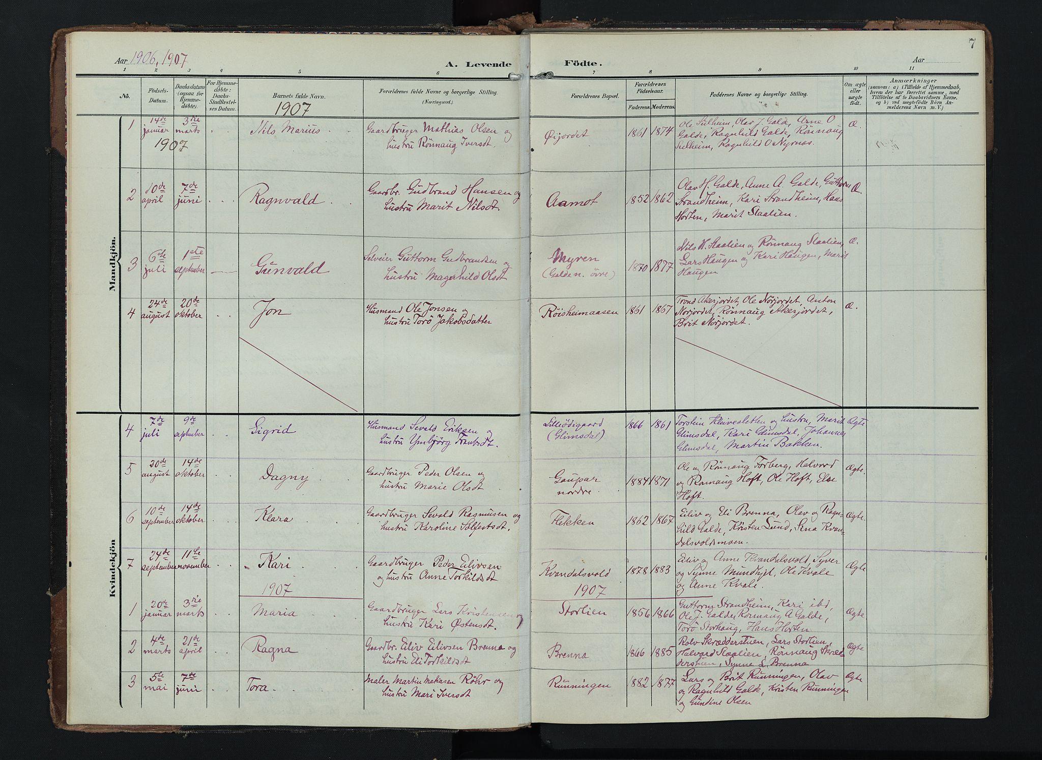 SAH, Lom prestekontor, K/L0012: Ministerialbok nr. 12, 1904-1928, s. 7