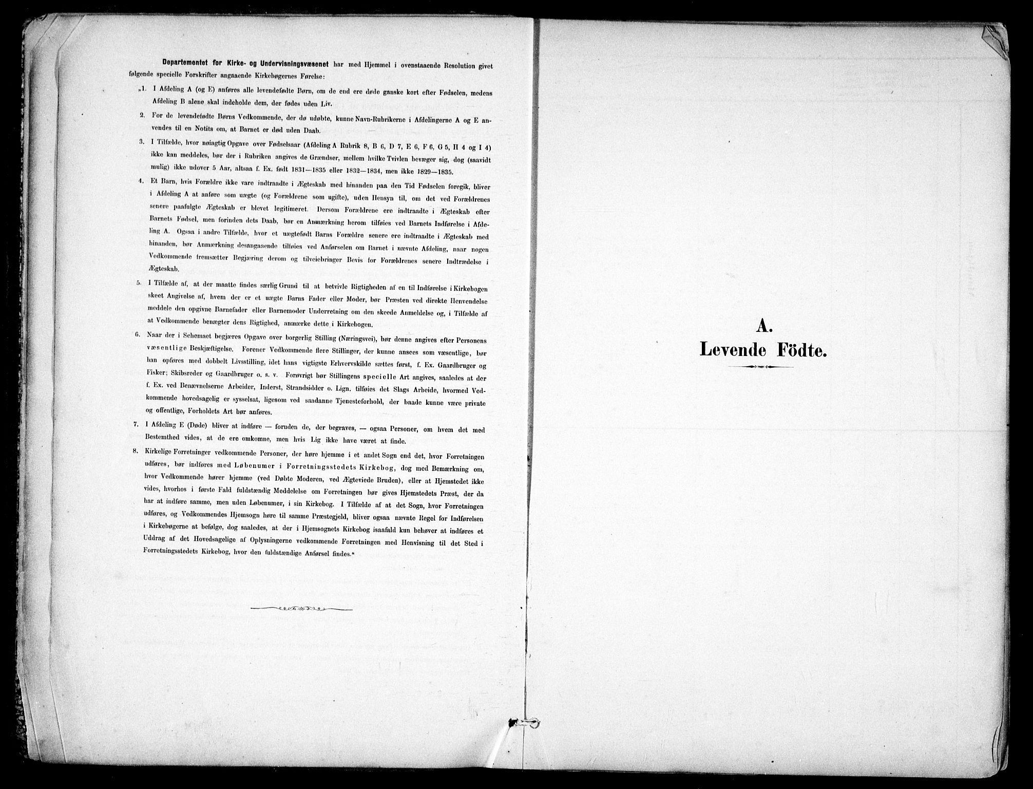 SAO, Nes prestekontor Kirkebøker, F/Fb/L0002: Ministerialbok nr. II 2, 1883-1918