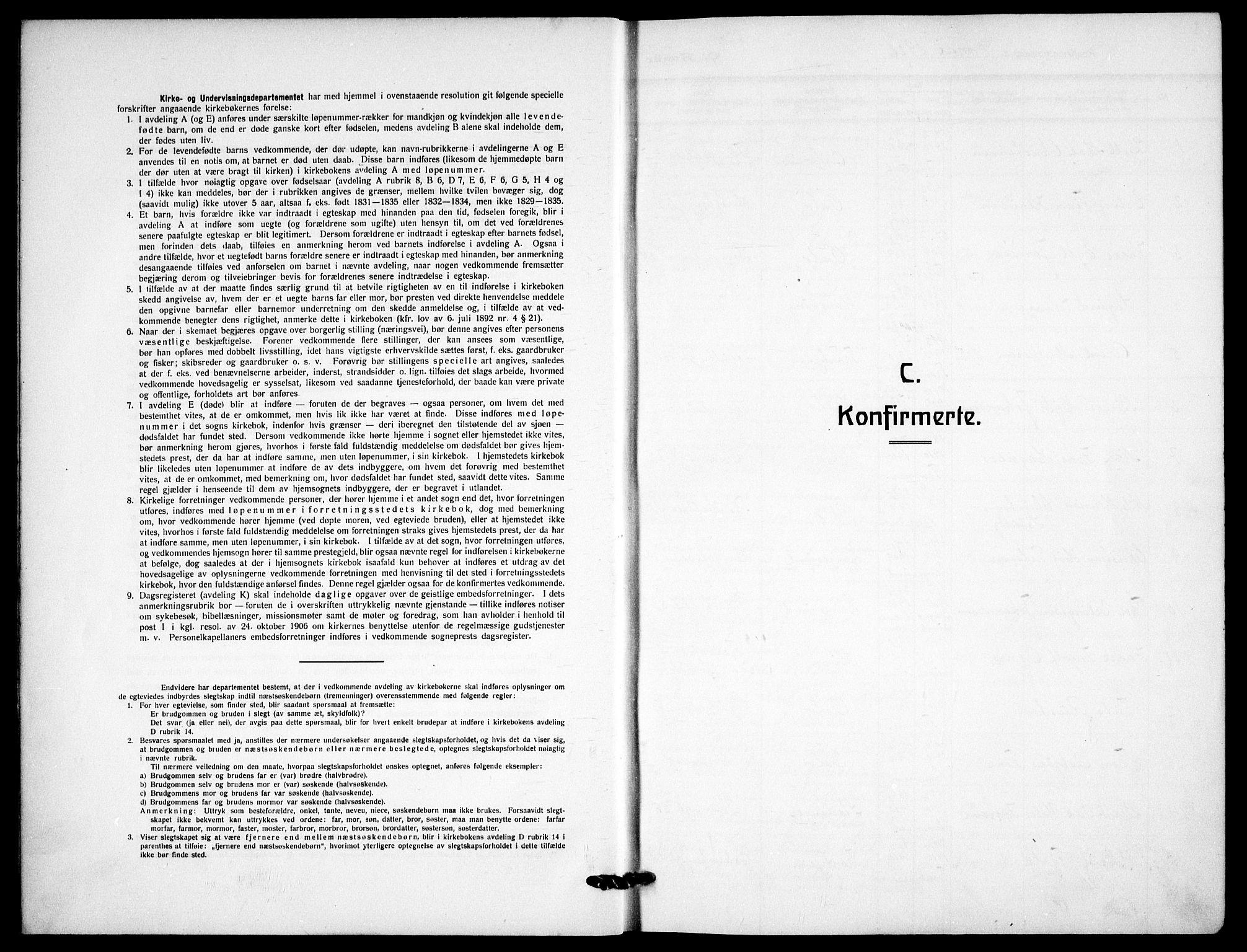 SAO, Garnisonsmenigheten Kirkebøker, F/Fa/L0017: Ministerialbok nr. 17, 1926-1937