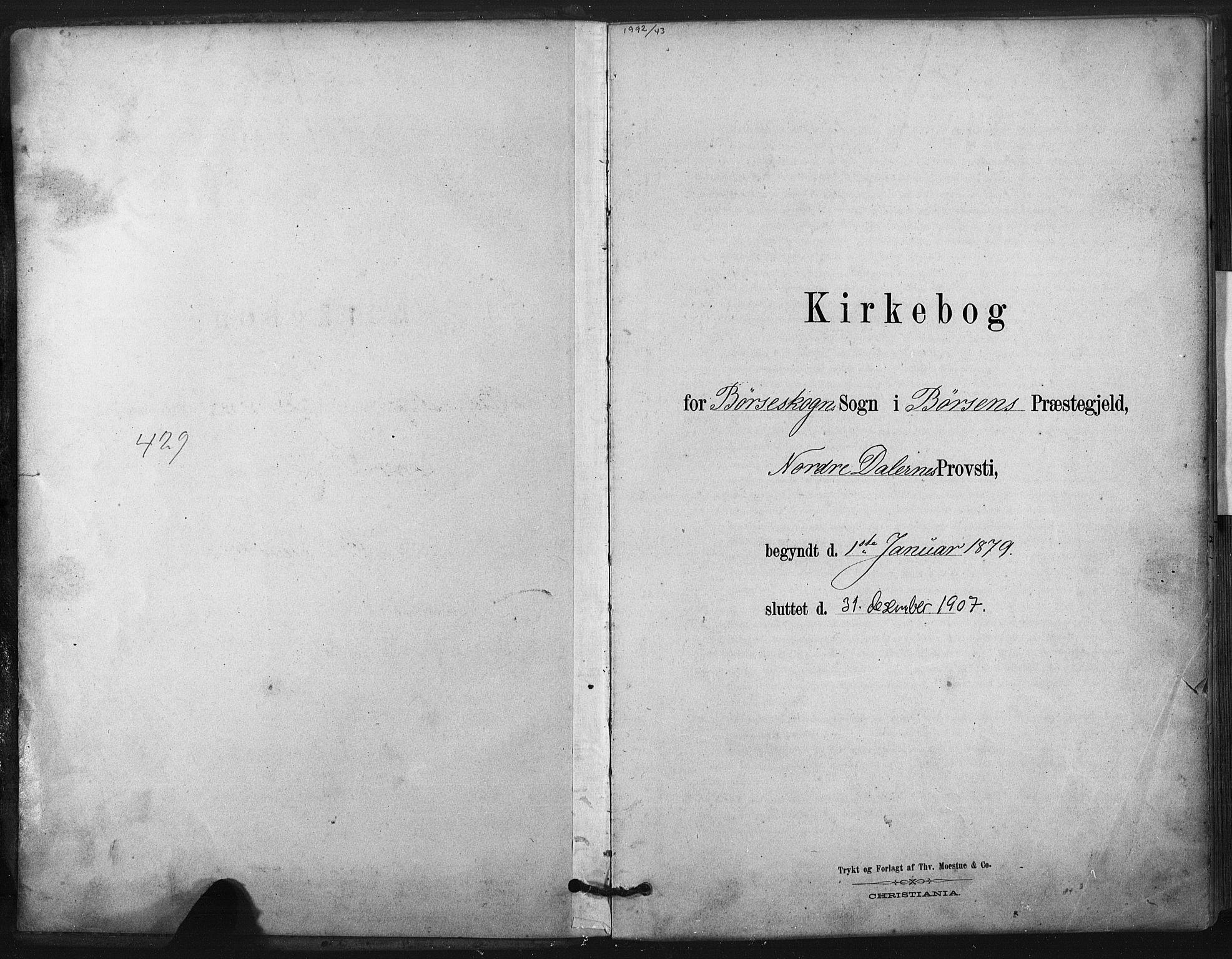SAT, Ministerialprotokoller, klokkerbøker og fødselsregistre - Sør-Trøndelag, 667/L0795: Ministerialbok nr. 667A03, 1879-1907