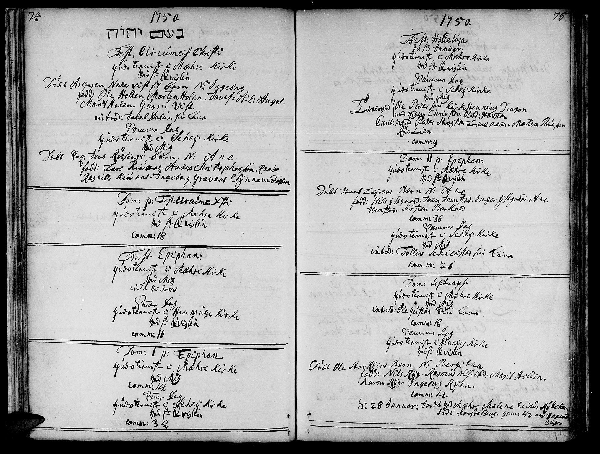 SAT, Ministerialprotokoller, klokkerbøker og fødselsregistre - Nord-Trøndelag, 735/L0330: Ministerialbok nr. 735A01, 1740-1766, s. 74-75
