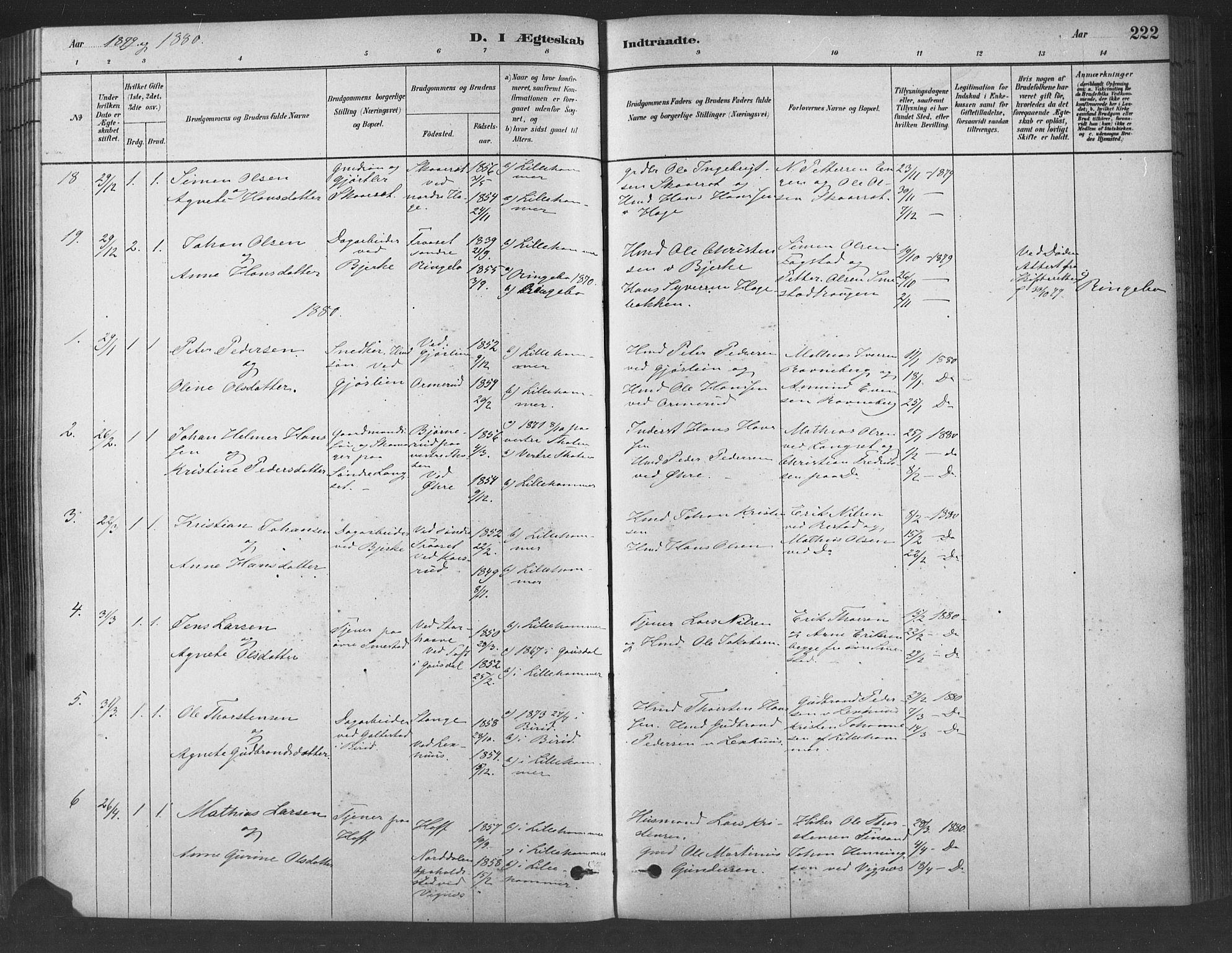 SAH, Fåberg prestekontor, Ministerialbok nr. 9, 1879-1898, s. 222