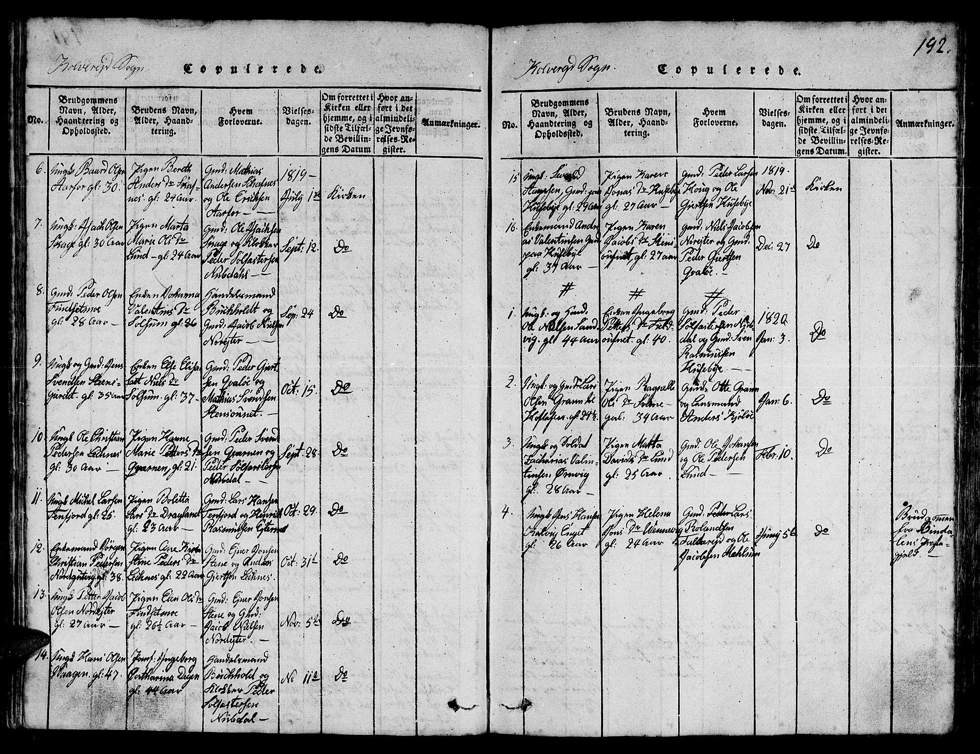 SAT, Ministerialprotokoller, klokkerbøker og fødselsregistre - Nord-Trøndelag, 780/L0648: Klokkerbok nr. 780C01 /1, 1815-1870, s. 192