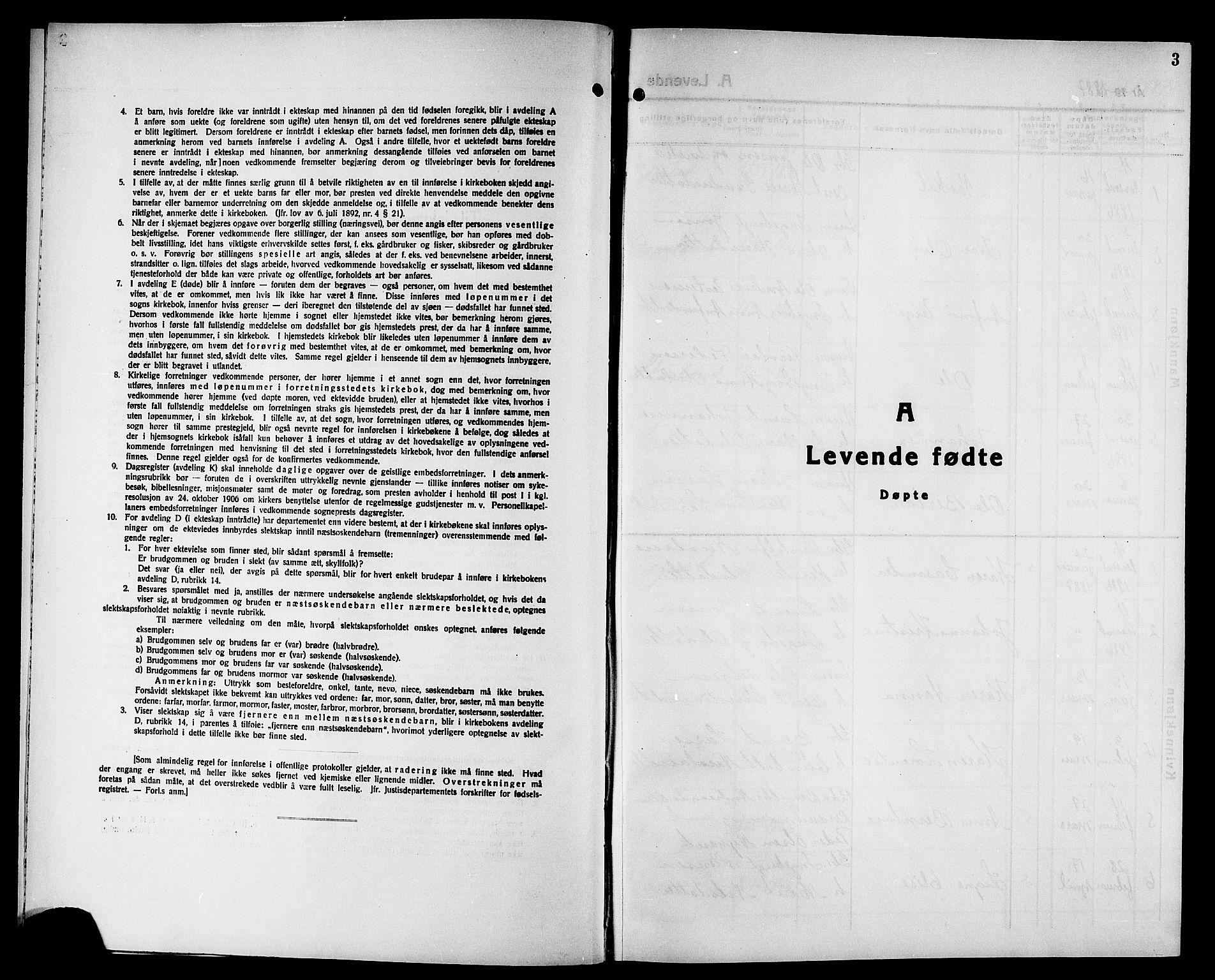 SAT, Ministerialprotokoller, klokkerbøker og fødselsregistre - Nord-Trøndelag, 749/L0487: Ministerialbok nr. 749D03, 1887-1902, s. 3