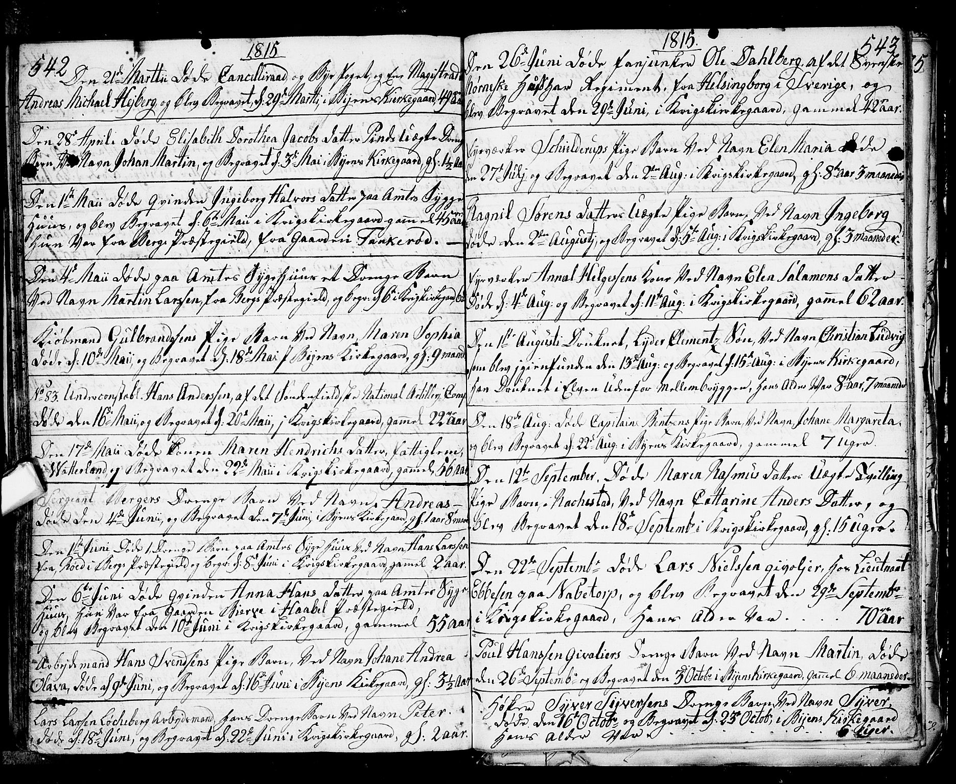 SAO, Fredrikstad prestekontor Kirkebøker, F/Fa/L0003: Ministerialbok nr. 3, 1805-1816, s. 542-543