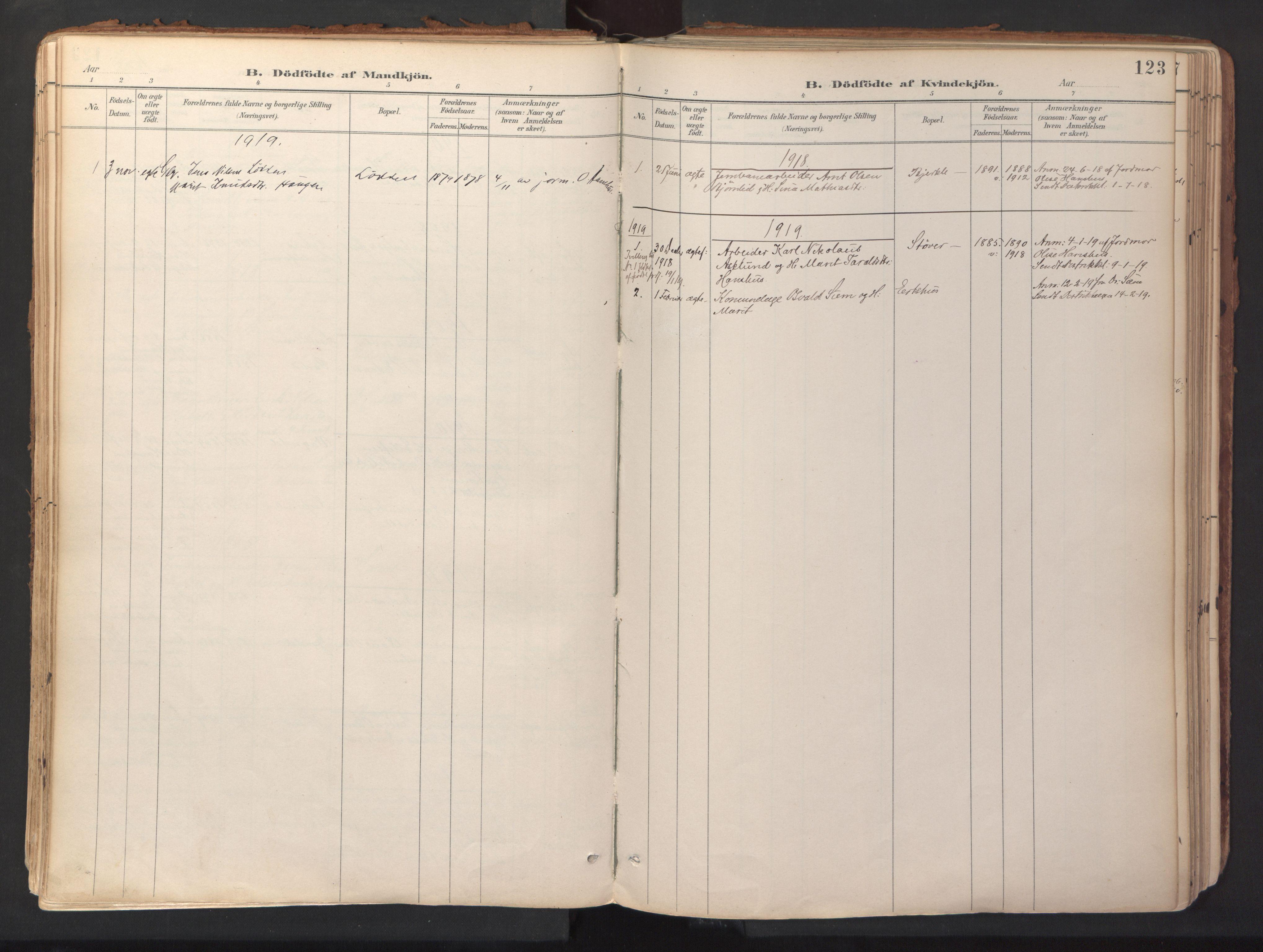 SAT, Ministerialprotokoller, klokkerbøker og fødselsregistre - Sør-Trøndelag, 689/L1041: Ministerialbok nr. 689A06, 1891-1923, s. 123