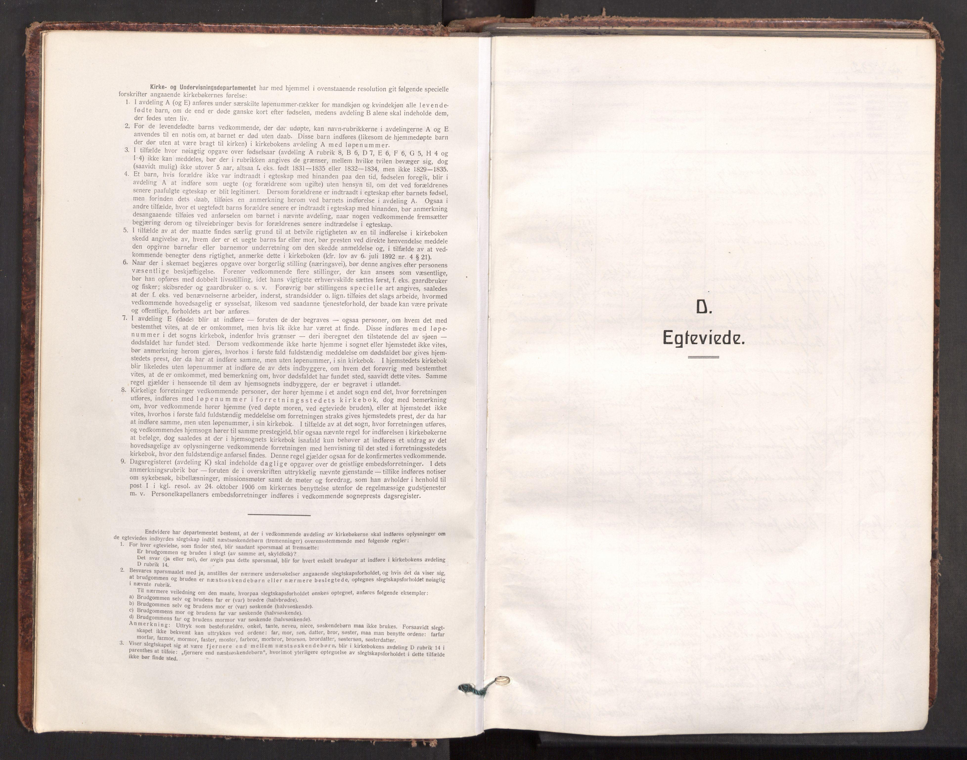 SAO, Gamle Aker prestekontor Kirkebøker, F/L0021: Ministerialbok nr. 21, 1932-1941