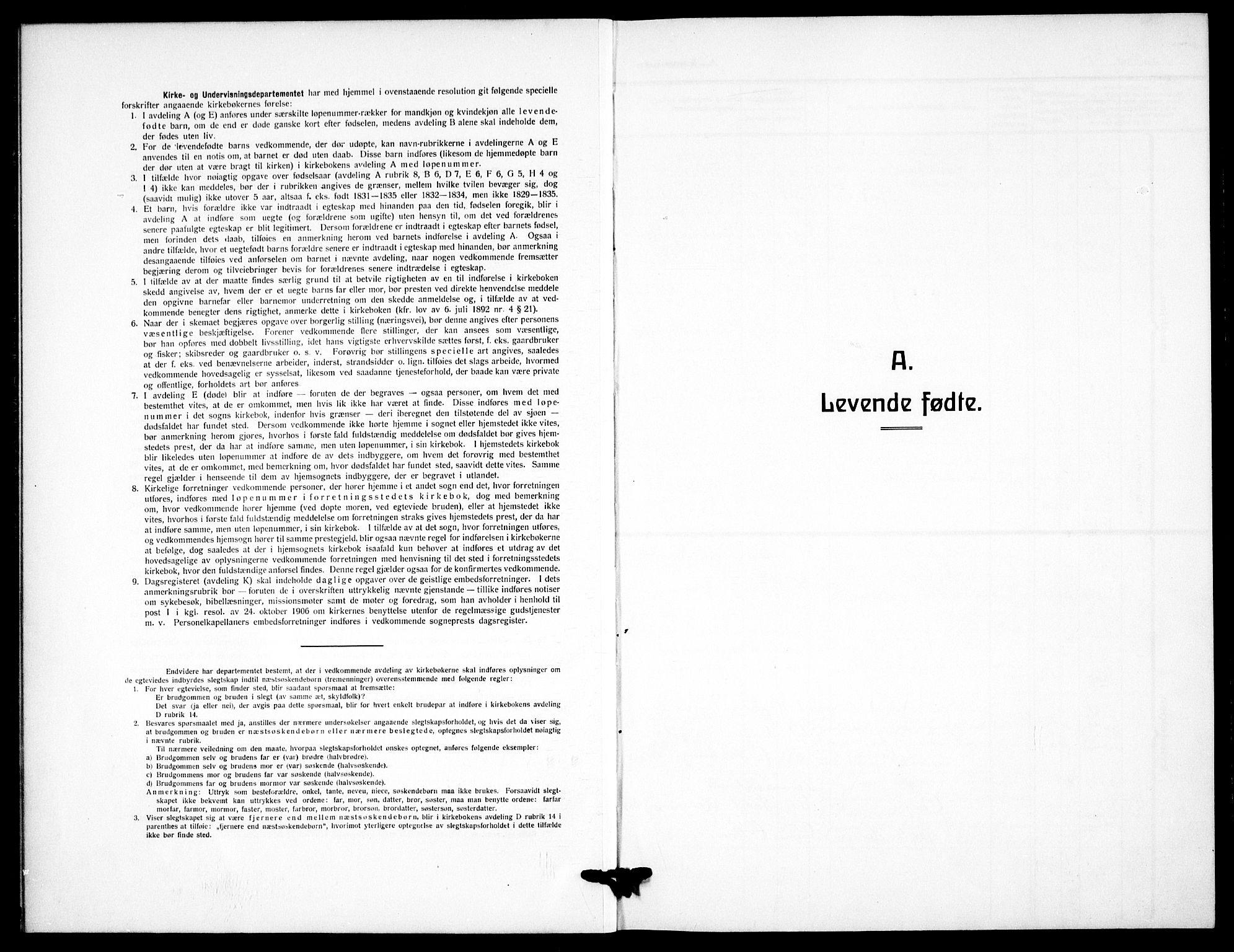 SAO, Garnisonsmenigheten Kirkebøker, F/Fa/L0018: Ministerialbok nr. 18, 1931-1938