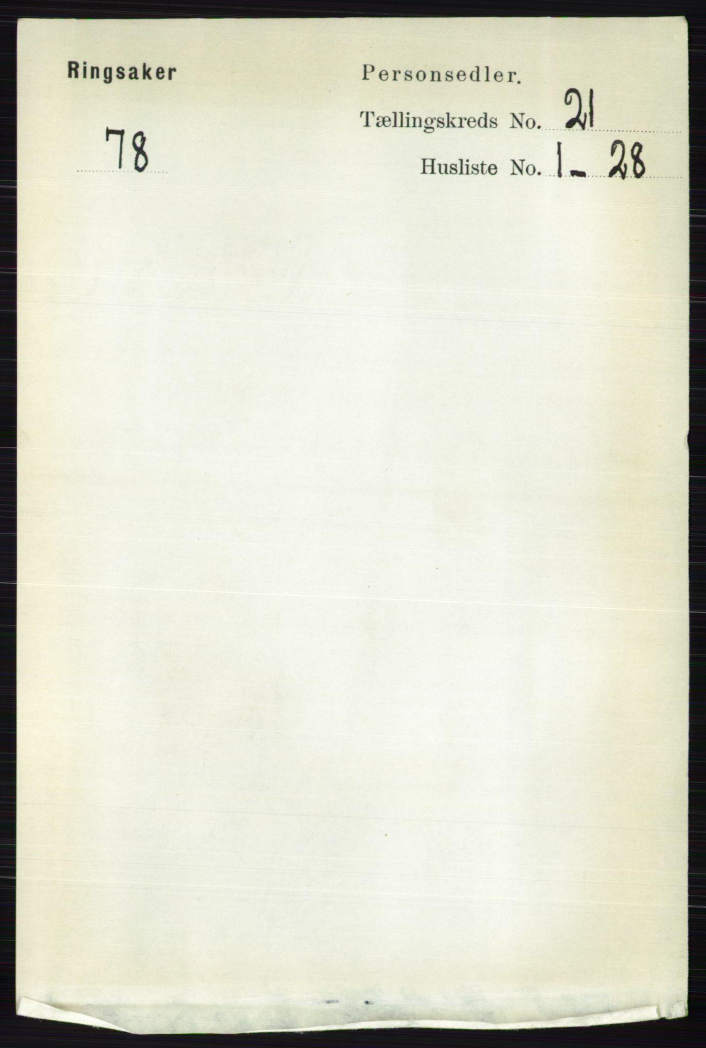 RA, Folketelling 1891 for 0412 Ringsaker herred, 1891, s. 11786