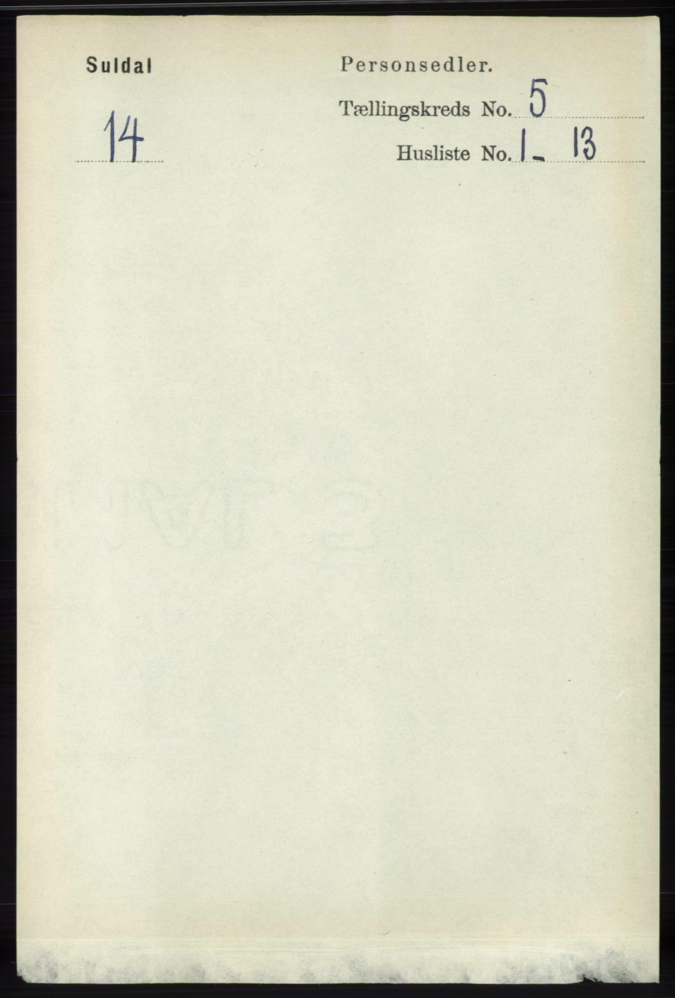 RA, Folketelling 1891 for 1134 Suldal herred, 1891, s. 1458