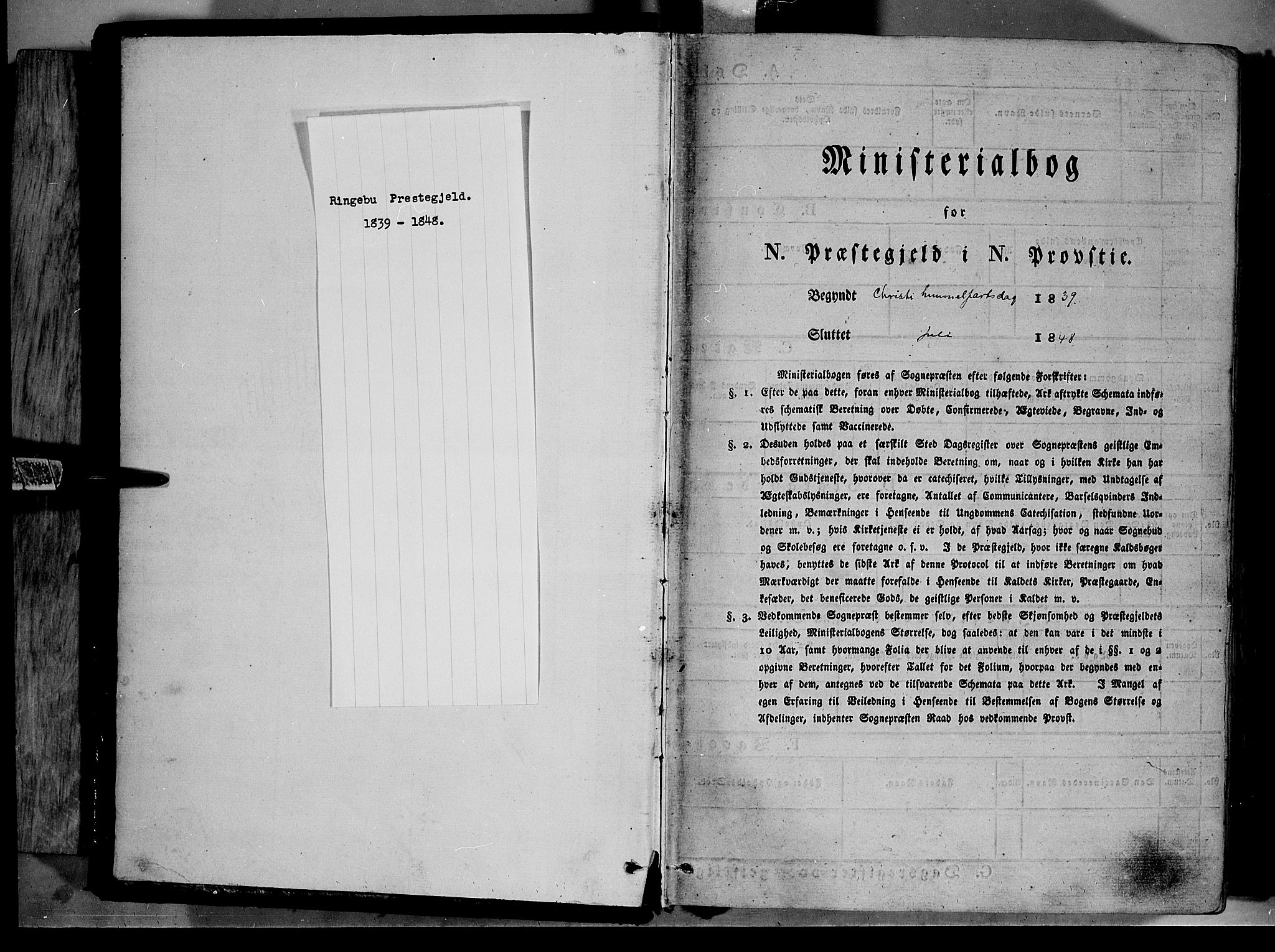 SAH, Ringebu prestekontor, Ministerialbok nr. 5, 1839-1848
