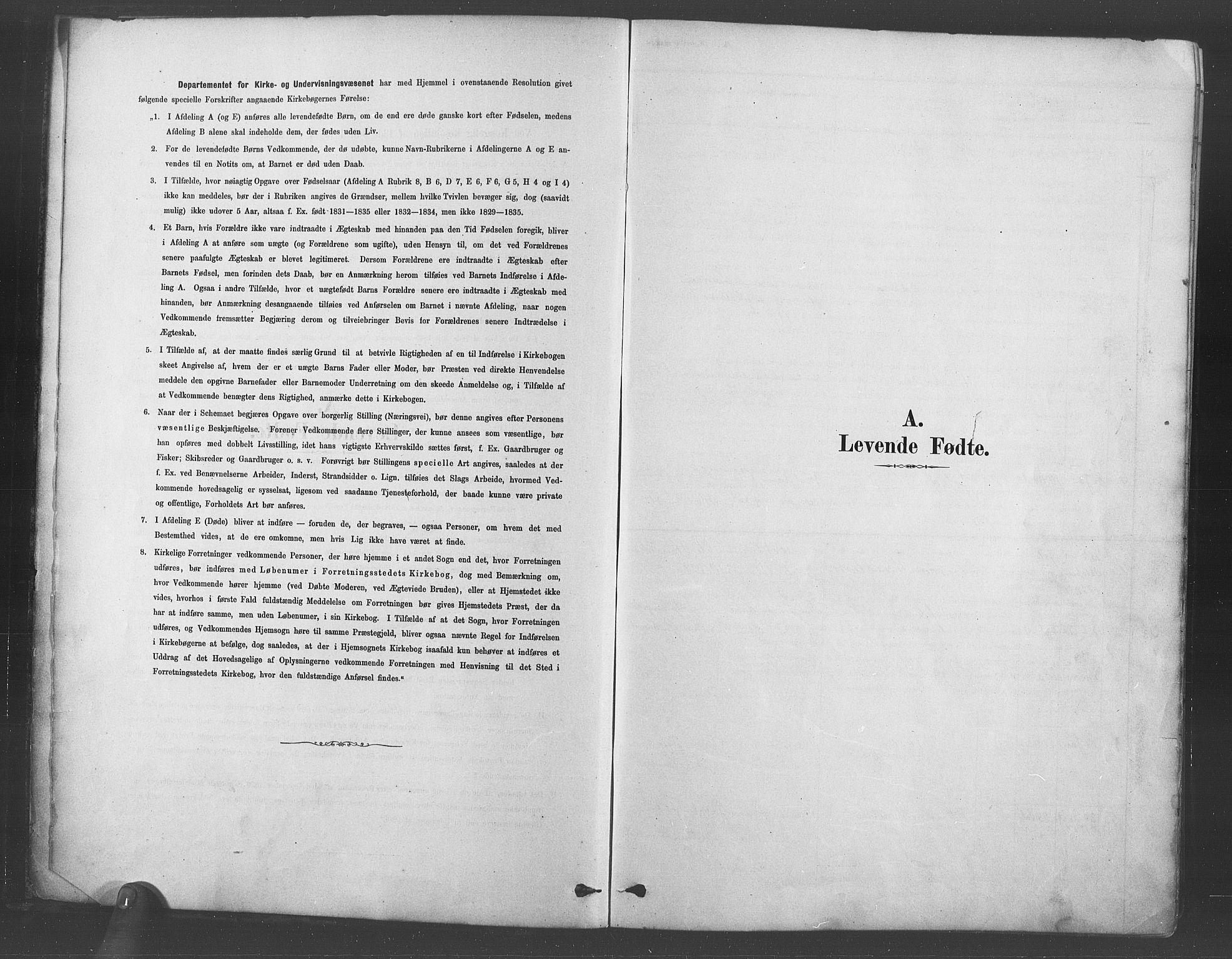 SAO, Ullensaker prestekontor Kirkebøker, F/Fb/L0001: Ministerialbok nr. II 1, 1878-1893