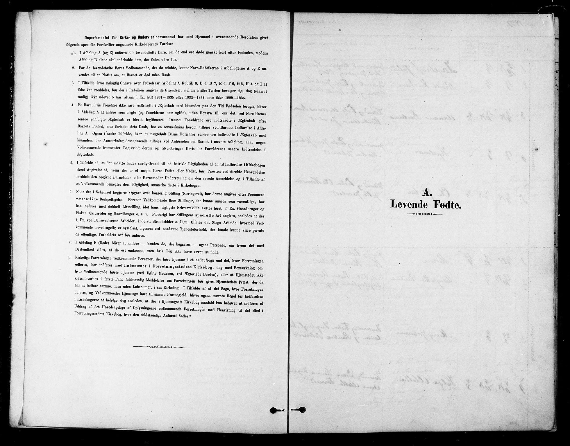 SAT, Ministerialprotokoller, klokkerbøker og fødselsregistre - Sør-Trøndelag, 658/L0722: Ministerialbok nr. 658A01, 1879-1896