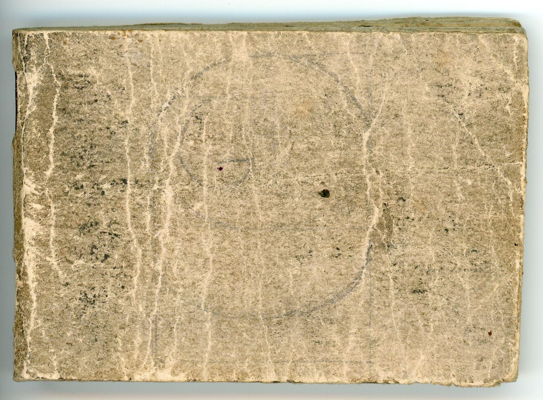 FSM, Falstadsenteret, dokumentsamling, F/L0591: Sonfoss, Alfred (1917), 1945