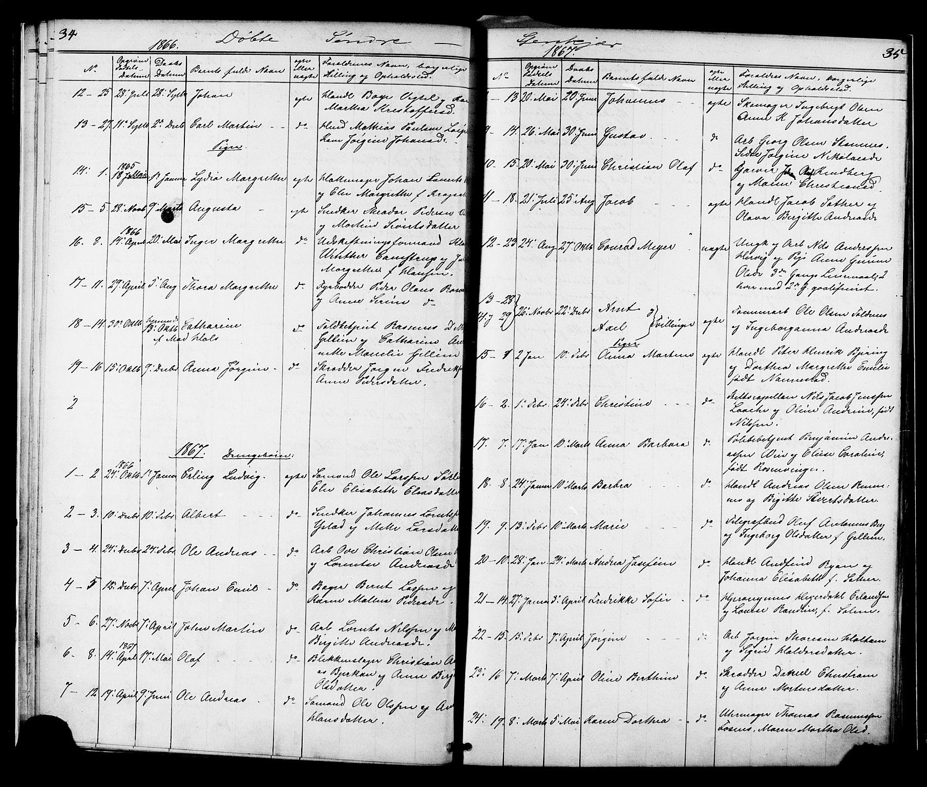 SAT, Ministerialprotokoller, klokkerbøker og fødselsregistre - Nord-Trøndelag, 739/L0367: Ministerialbok nr. 739A01 /1, 1838-1868, s. 34-35
