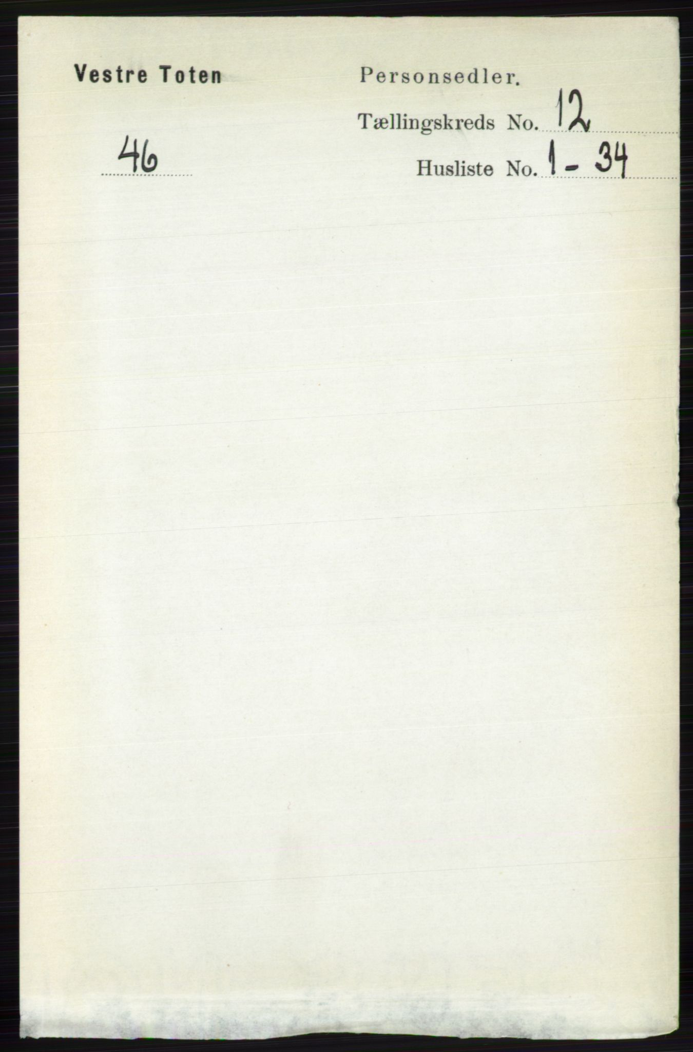 RA, Folketelling 1891 for 0529 Vestre Toten herred, 1891, s. 7276
